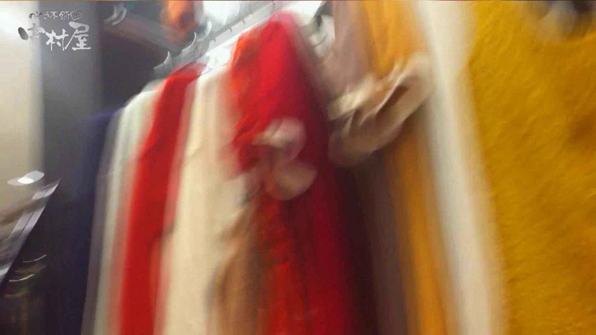vol.81 美人アパレル胸チラ&パンチラ 食い込みショッピング 接写 セックス無修正動画無料 100枚 18