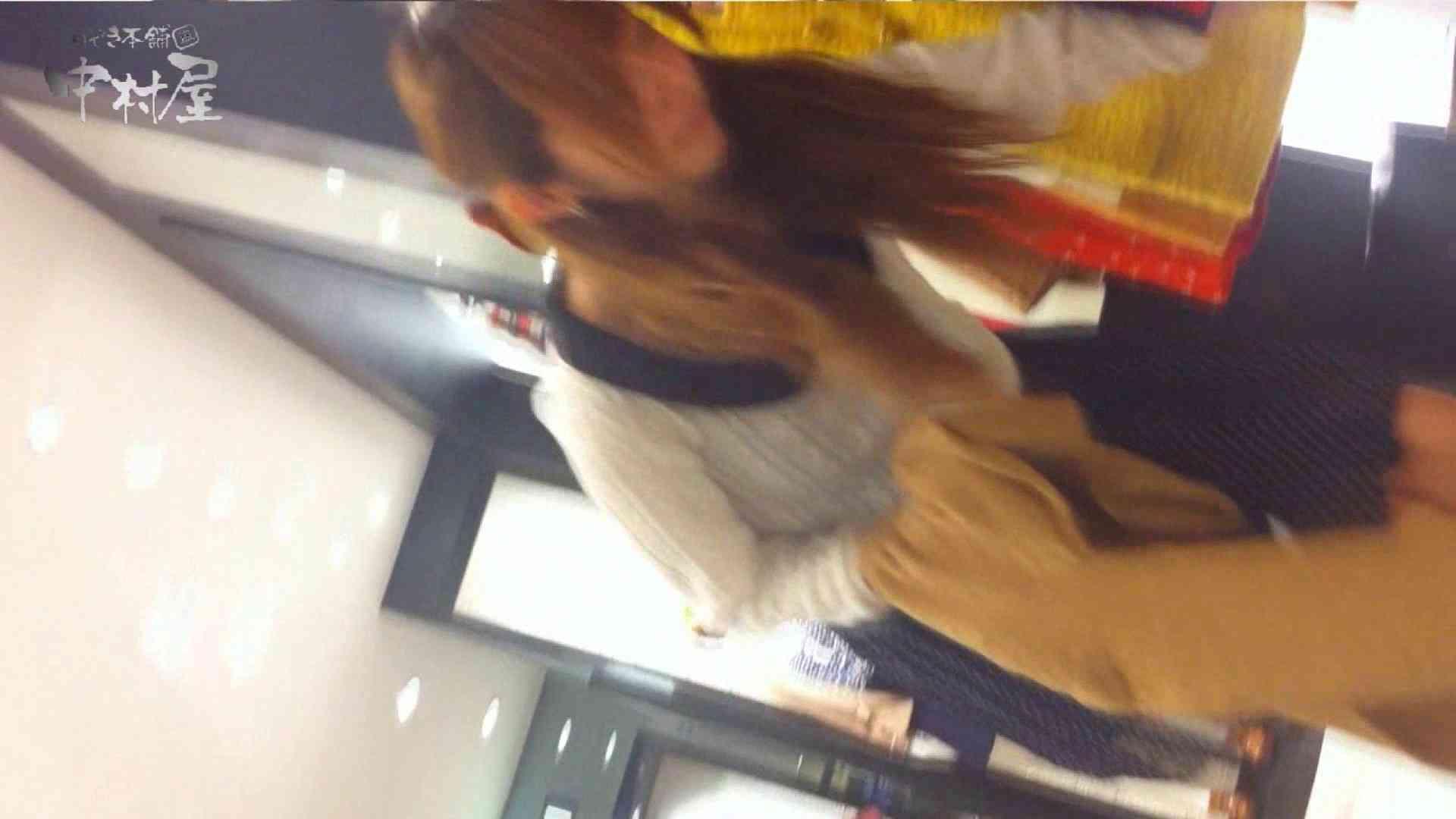 vol.81 美人アパレル胸チラ&パンチラ 食い込みショッピング チラ オマンコ動画キャプチャ 100枚 22