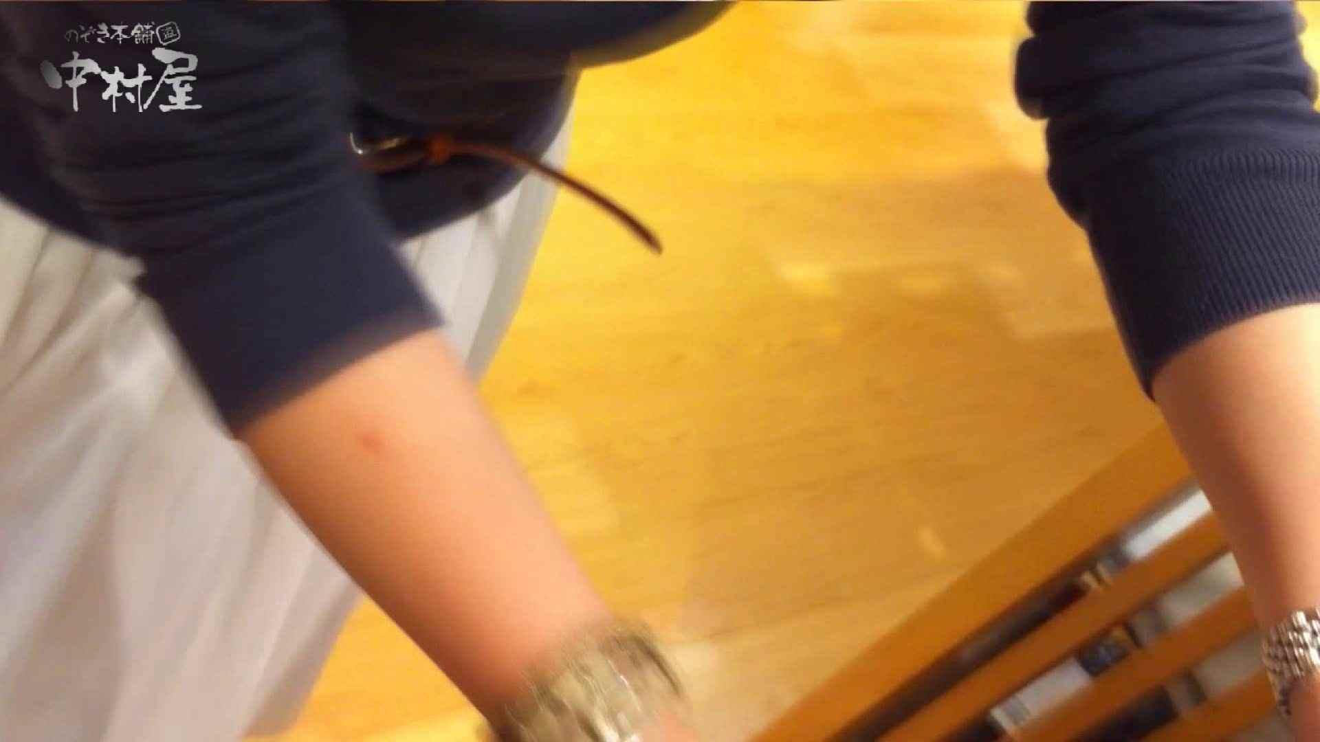 vol.81 美人アパレル胸チラ&パンチラ 食い込みショッピング チラ オマンコ動画キャプチャ 100枚 27