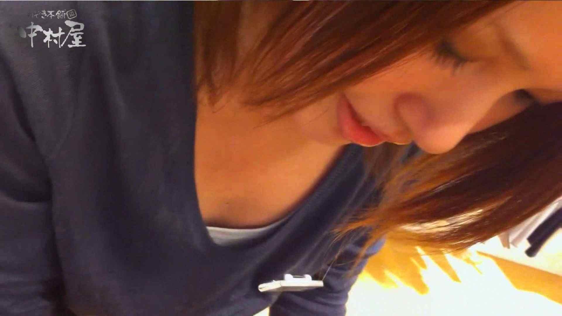 vol.81 美人アパレル胸チラ&パンチラ 食い込みショッピング 接写 セックス無修正動画無料 100枚 28