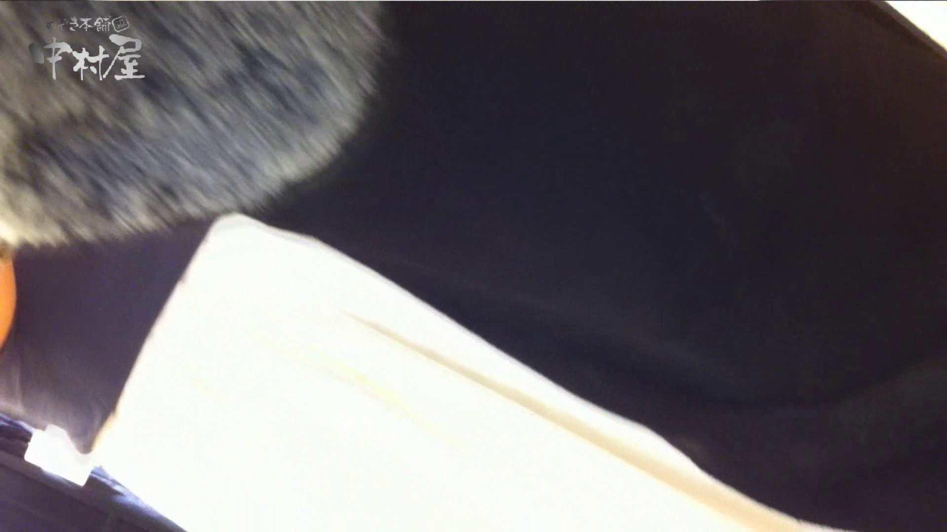 vol.81 美人アパレル胸チラ&パンチラ 食い込みショッピング 接写 セックス無修正動画無料 100枚 33