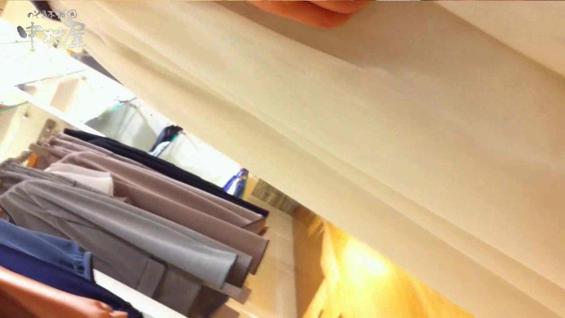 vol.81 美人アパレル胸チラ&パンチラ 食い込みショッピング 綺麗なOLたち   胸チラ  100枚 46