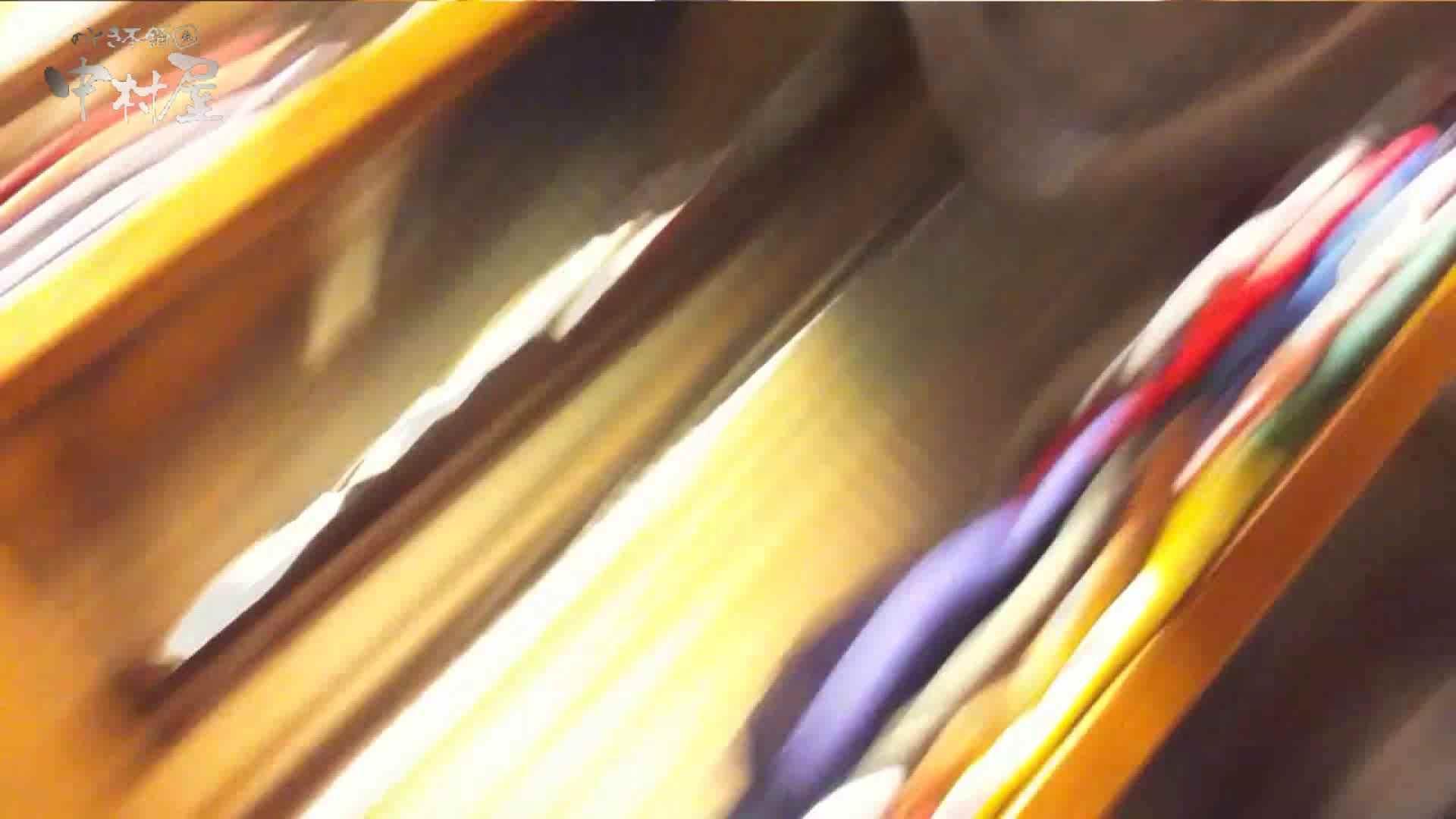 vol.81 美人アパレル胸チラ&パンチラ 食い込みショッピング チラ オマンコ動画キャプチャ 100枚 57
