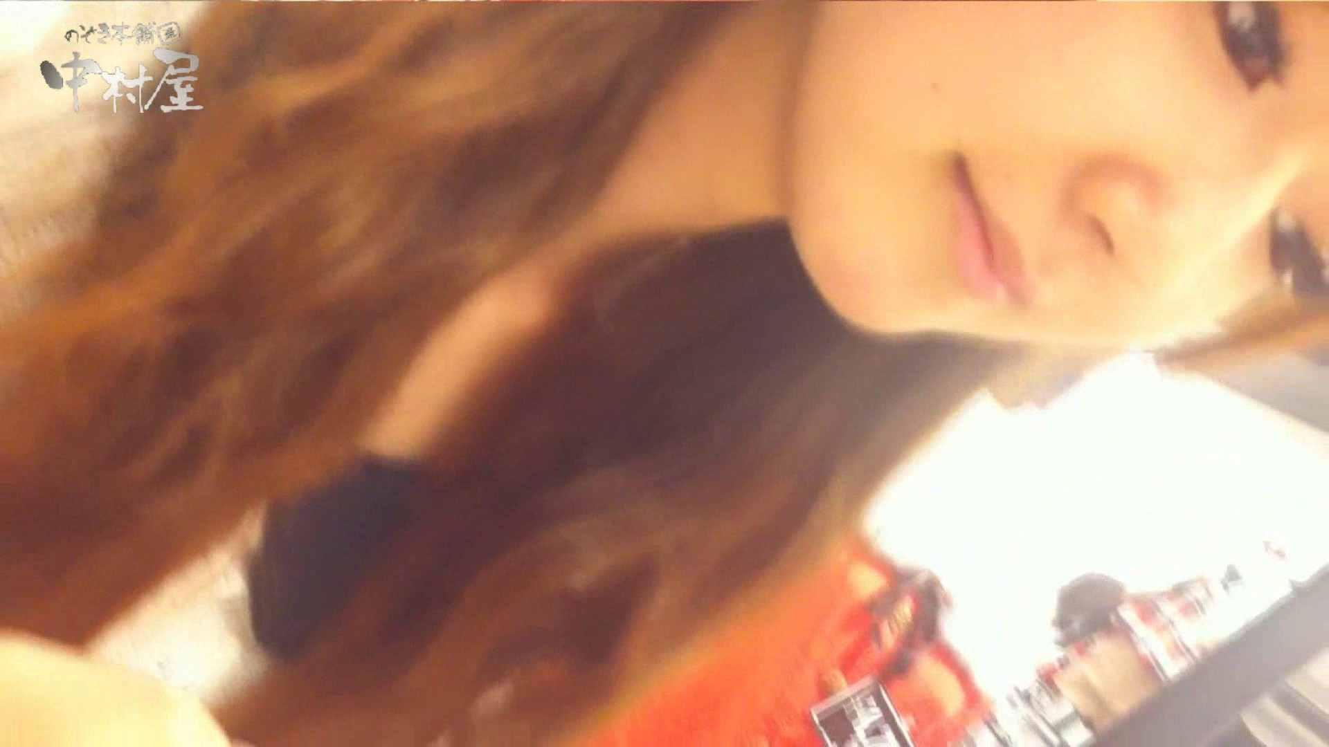vol.81 美人アパレル胸チラ&パンチラ 食い込みショッピング チラ オマンコ動画キャプチャ 100枚 77