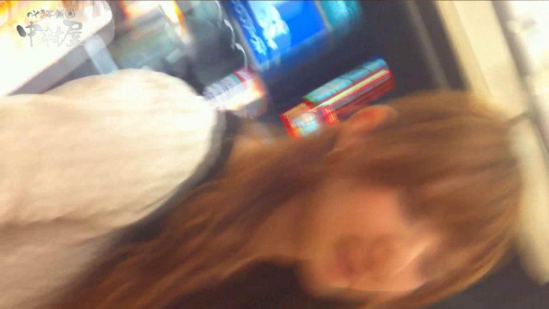 vol.81 美人アパレル胸チラ&パンチラ 食い込みショッピング チラ オマンコ動画キャプチャ 100枚 87