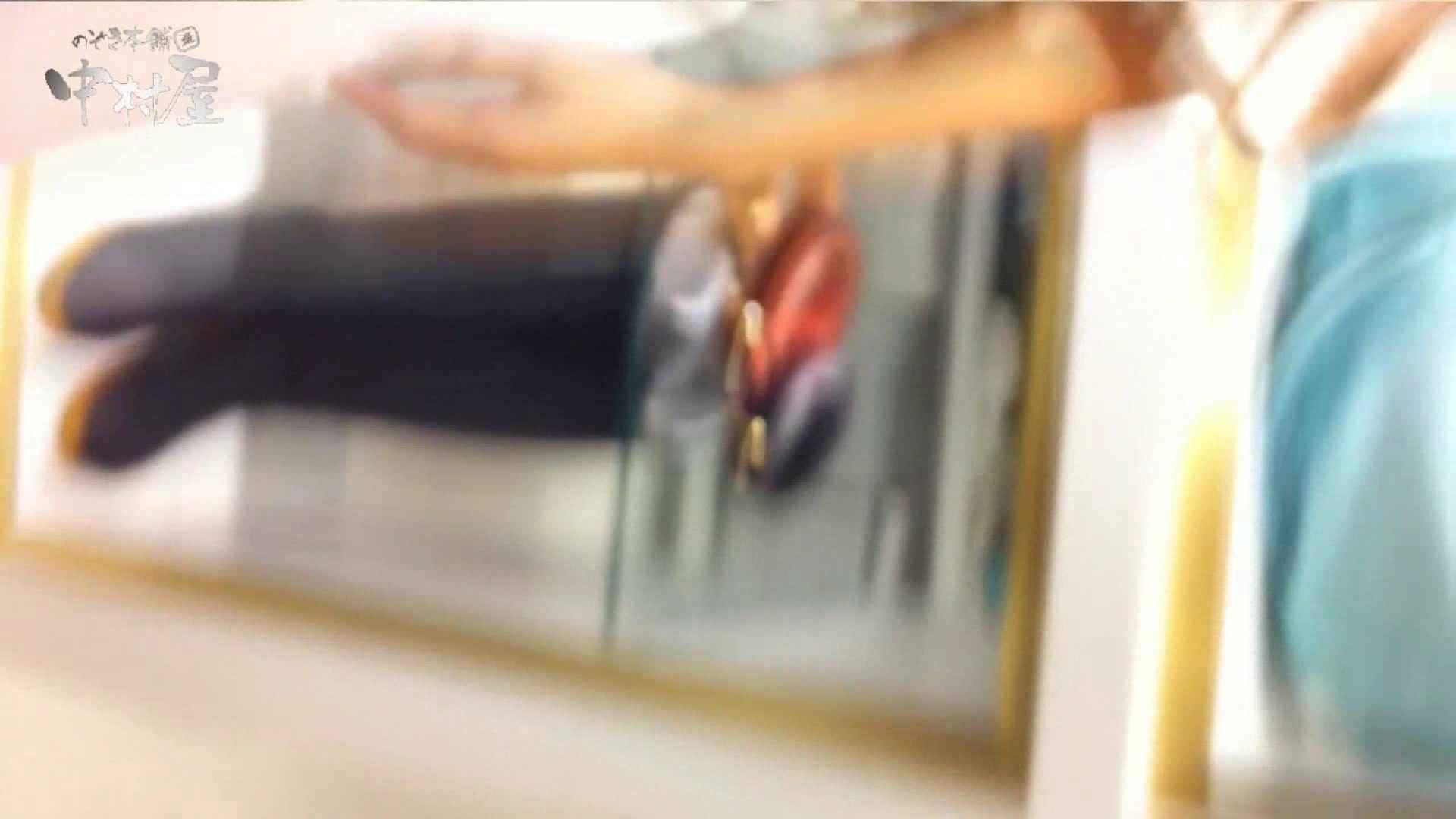 vol.83 美人アパレル胸チラ&パンチラ 赤Tバック店員さんいらっしゃい 綺麗なOLたち オメコ動画キャプチャ 62枚 2