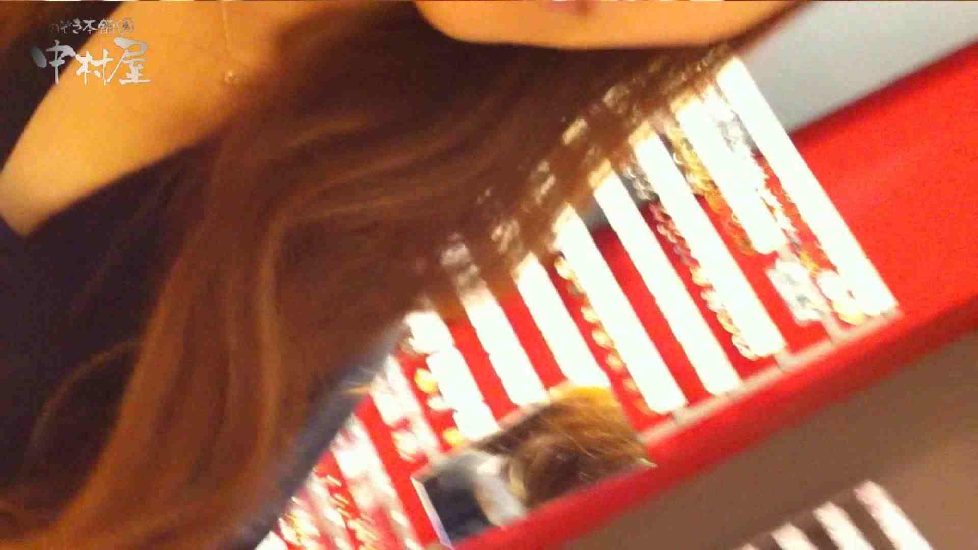 vol.83 美人アパレル胸チラ&パンチラ 赤Tバック店員さんいらっしゃい 胸チラ  62枚 15