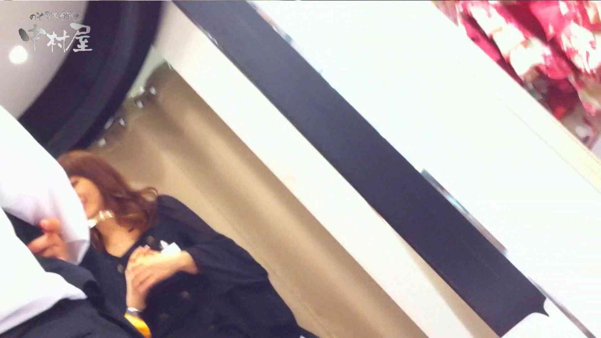 vol.83 美人アパレル胸チラ&パンチラ 赤Tバック店員さんいらっしゃい パンチラ 盗み撮り動画キャプチャ 62枚 19