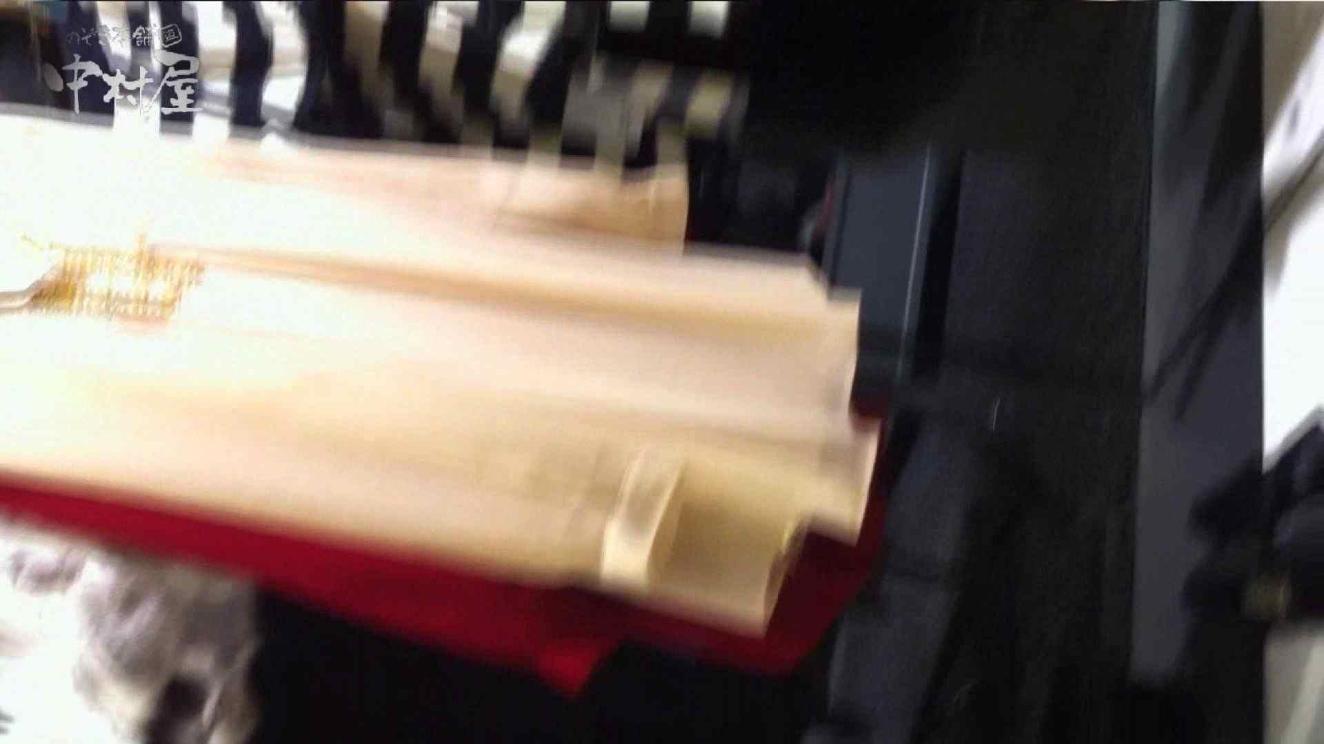 vol.83 美人アパレル胸チラ&パンチラ 赤Tバック店員さんいらっしゃい チラ AV動画キャプチャ 62枚 23