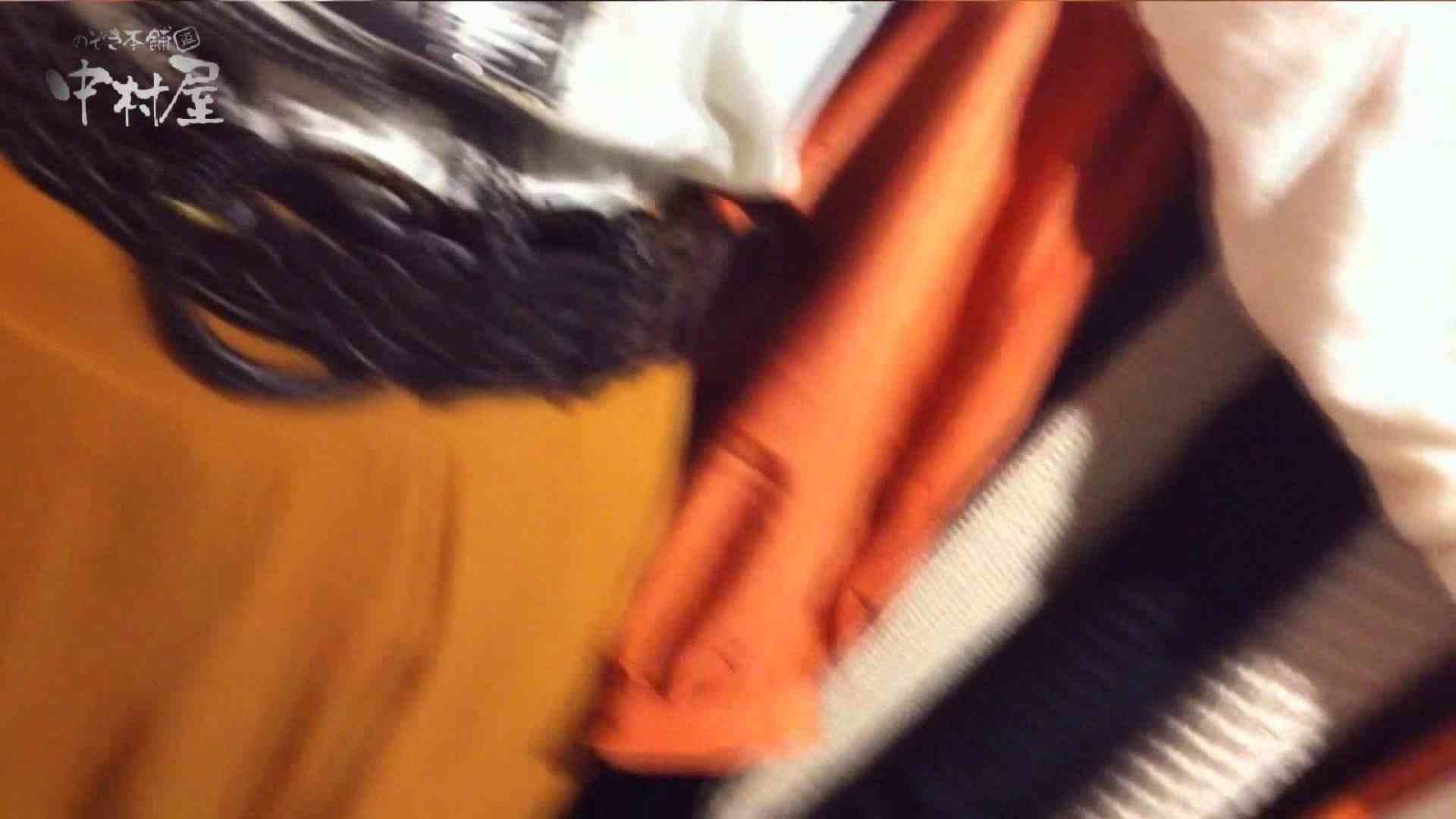 vol.83 美人アパレル胸チラ&パンチラ 赤Tバック店員さんいらっしゃい 綺麗なOLたち オメコ動画キャプチャ 62枚 27