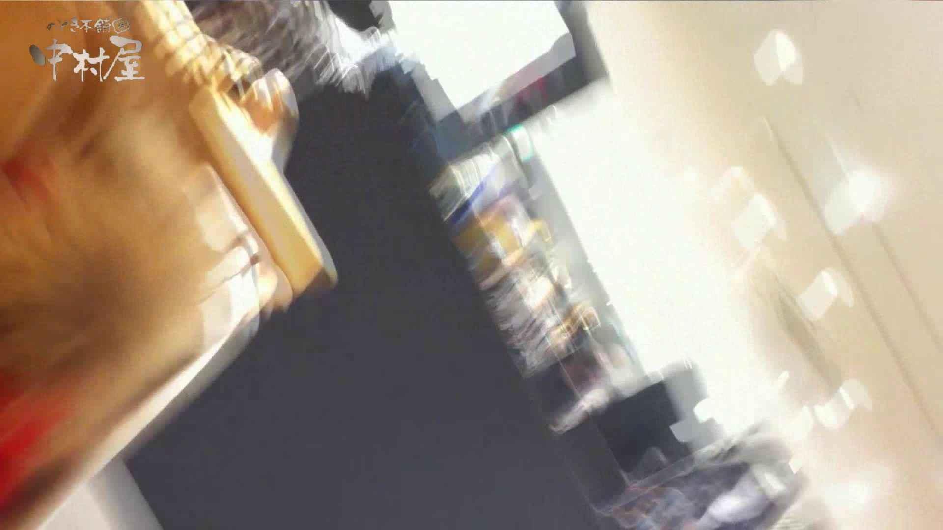 vol.83 美人アパレル胸チラ&パンチラ 赤Tバック店員さんいらっしゃい 綺麗なOLたち オメコ動画キャプチャ 62枚 32