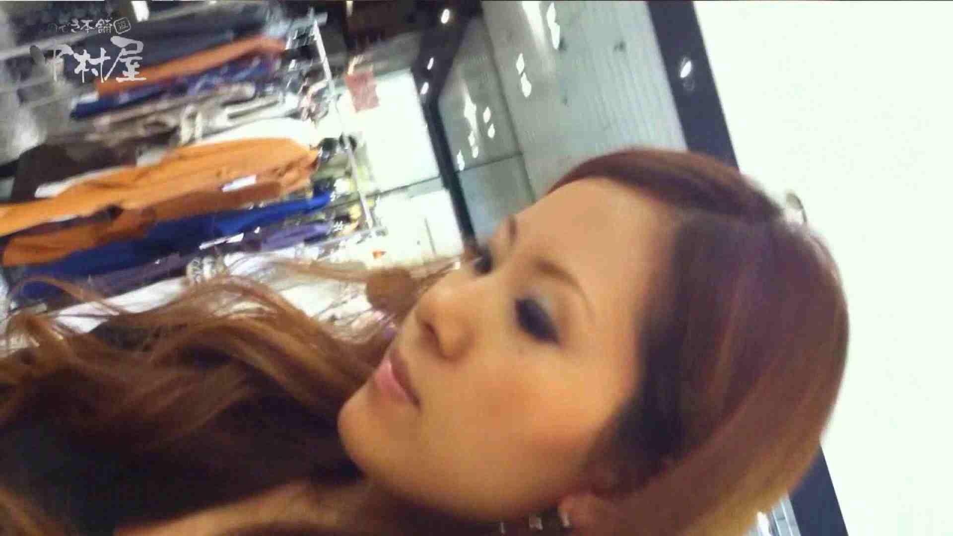 vol.83 美人アパレル胸チラ&パンチラ 赤Tバック店員さんいらっしゃい チラ AV動画キャプチャ 62枚 43