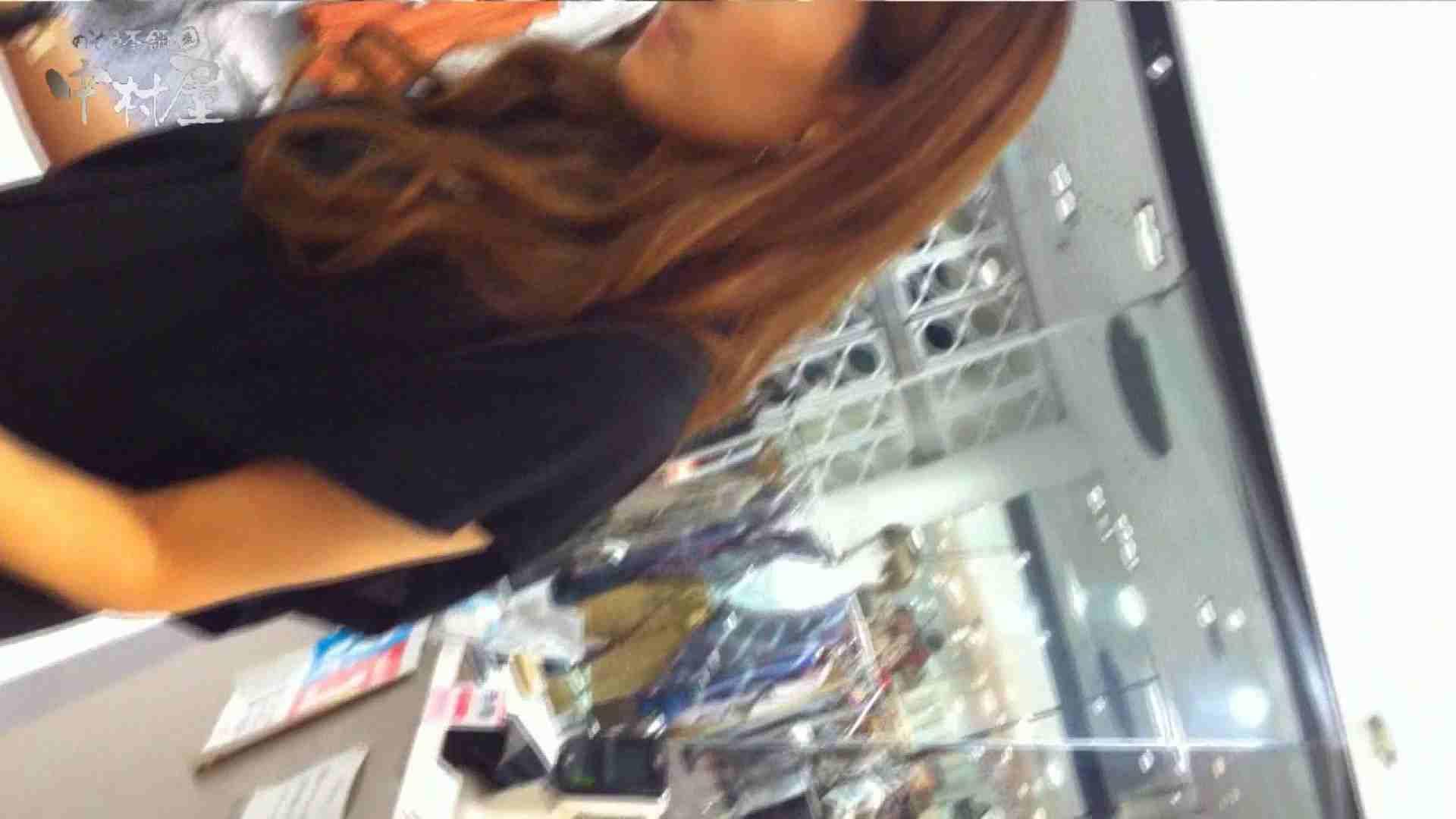 vol.83 美人アパレル胸チラ&パンチラ 赤Tバック店員さんいらっしゃい パンチラ 盗み撮り動画キャプチャ 62枚 59