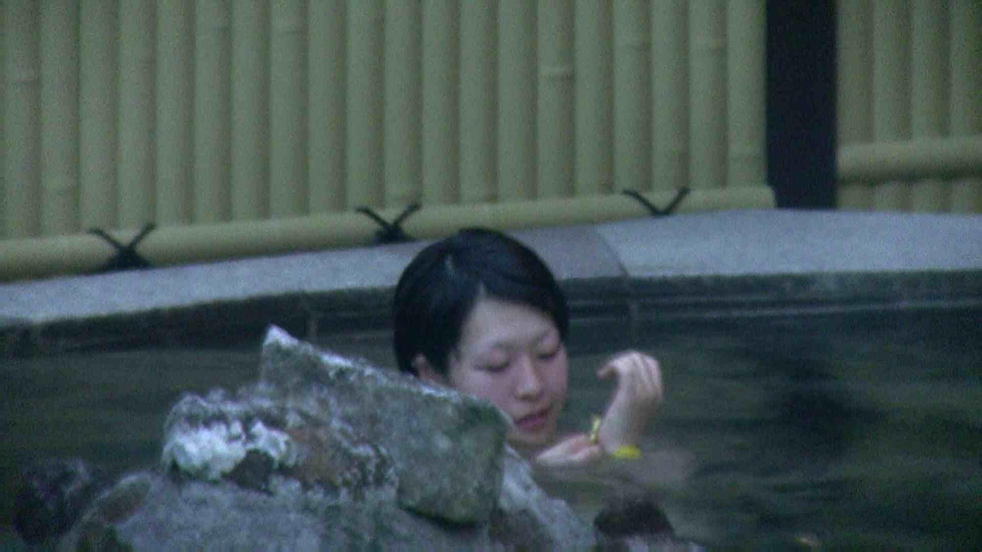 Aquaな露天風呂Vol.05【VIP】 綺麗なOLたち | 盗撮  63枚 4