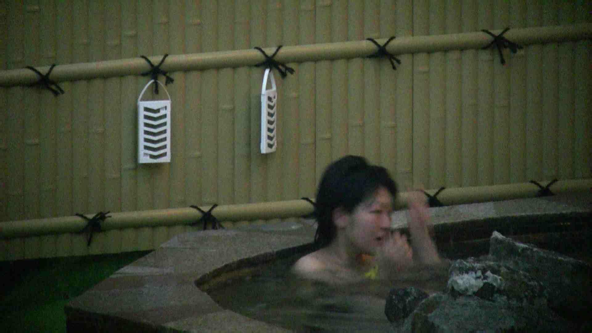 Aquaな露天風呂Vol.05【VIP】 露天 AV無料 63枚 29