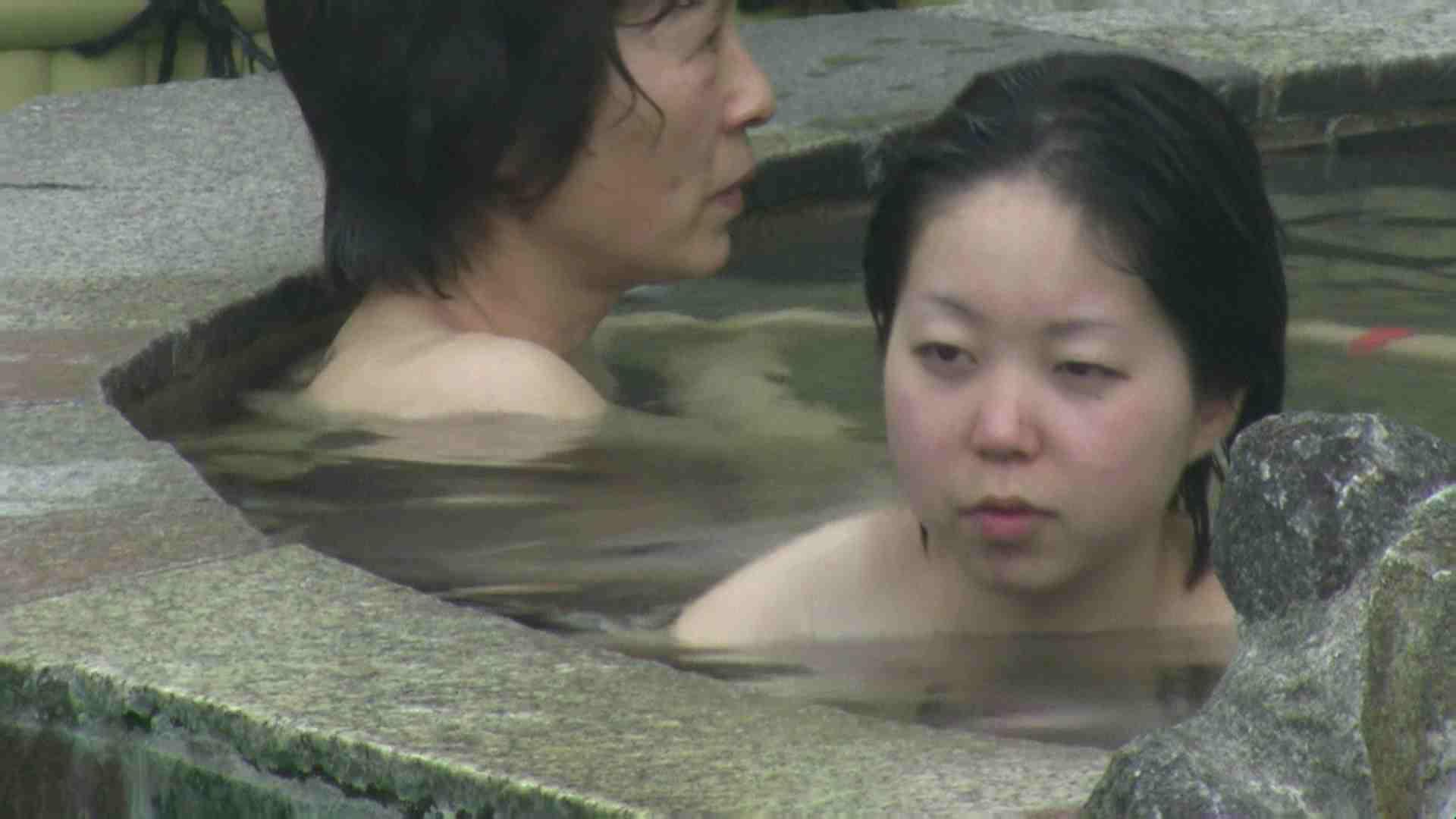 Aquaな露天風呂Vol.06【VIP】 盗撮  87枚 27