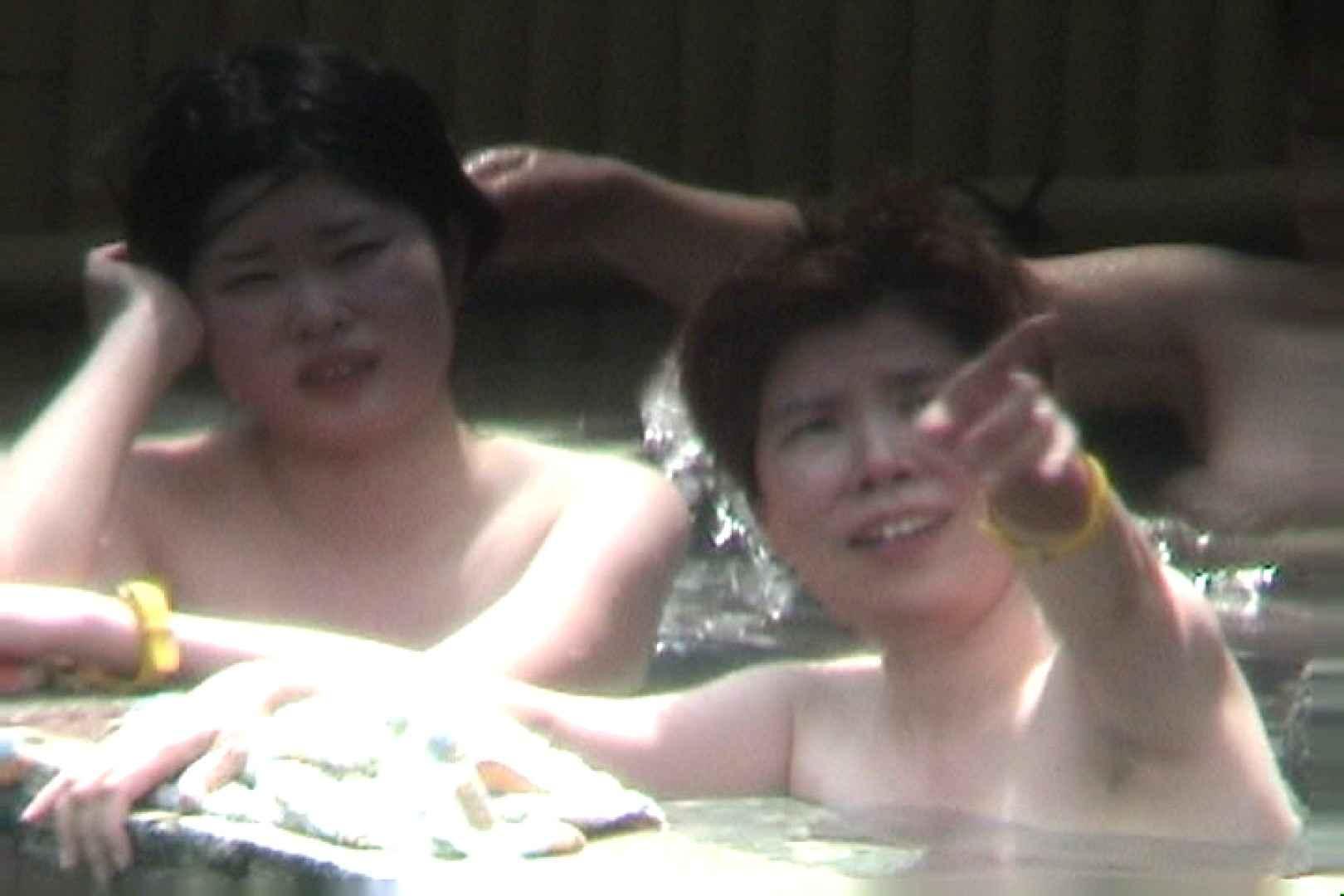 Aquaな露天風呂Vol.54【VIP限定】 盗撮  62枚 39