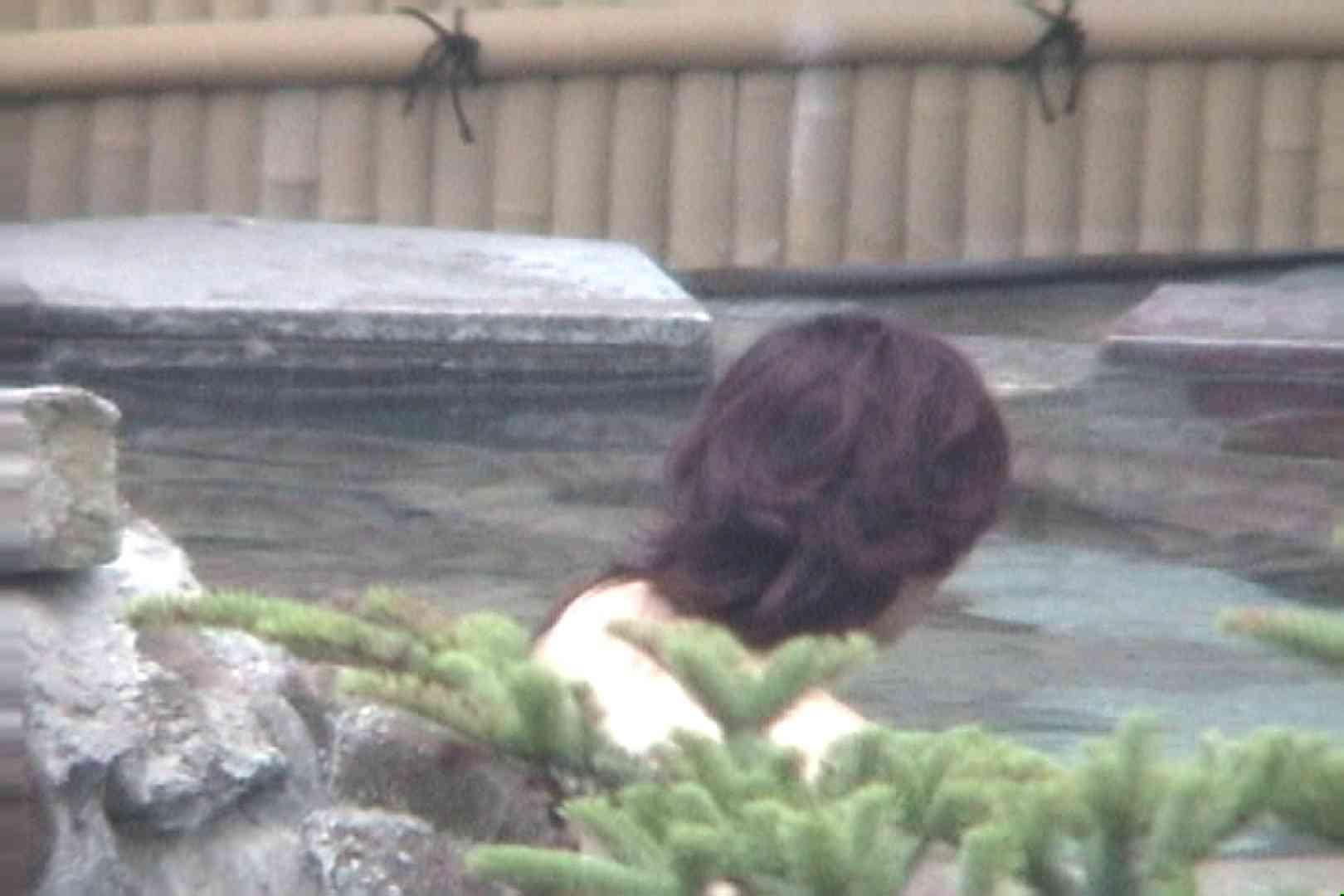 Aquaな露天風呂Vol.81【VIP限定】 綺麗なOLたち  82枚 60