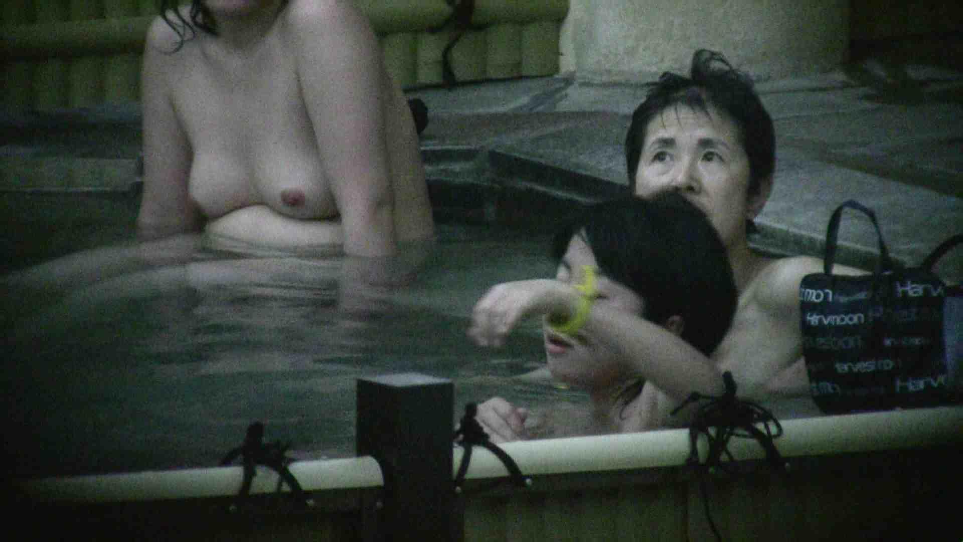 Aquaな露天風呂Vol.112 露天 | 綺麗なOLたち  73枚 1