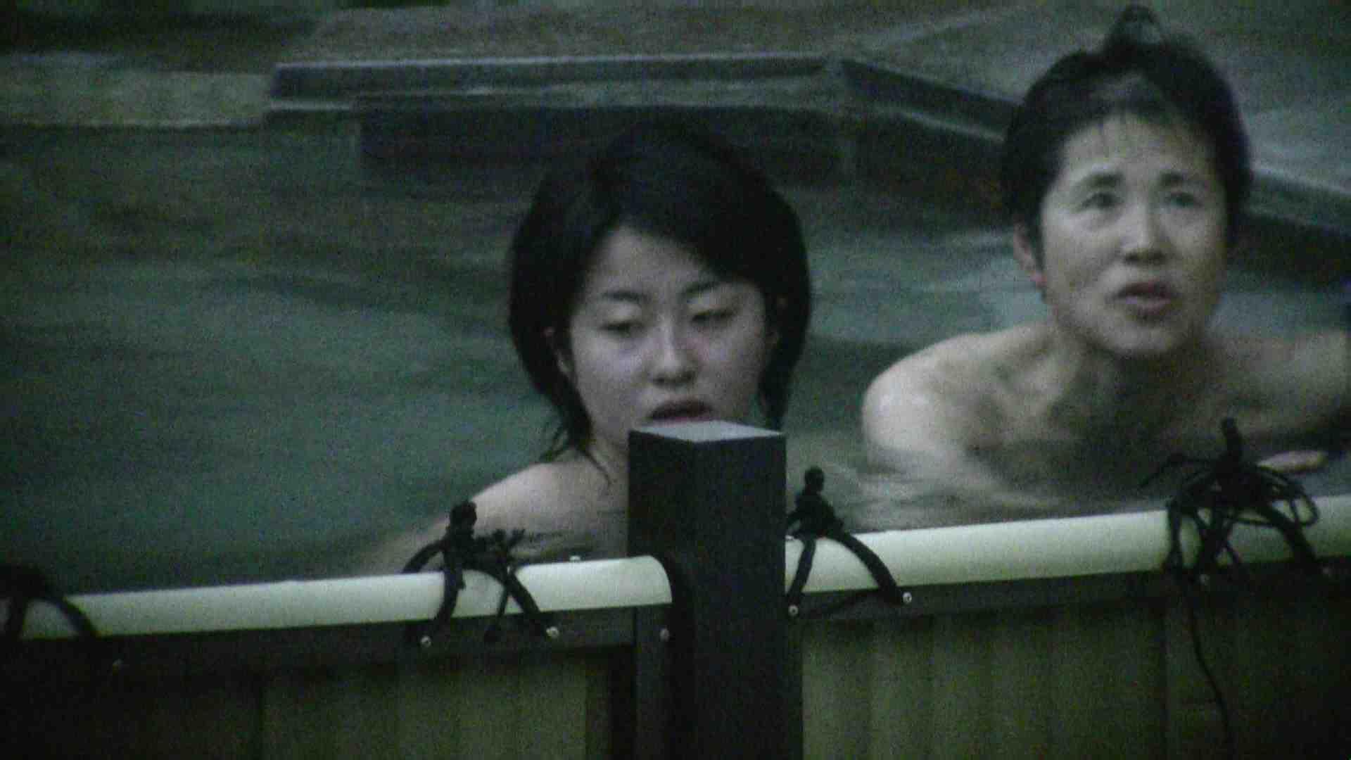 Aquaな露天風呂Vol.112 露天 | 綺麗なOLたち  73枚 34