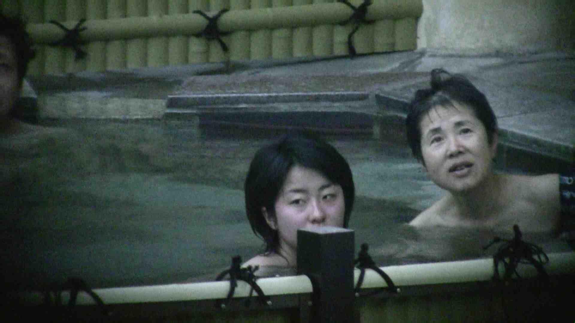 Aquaな露天風呂Vol.112 露天 | 綺麗なOLたち  73枚 37