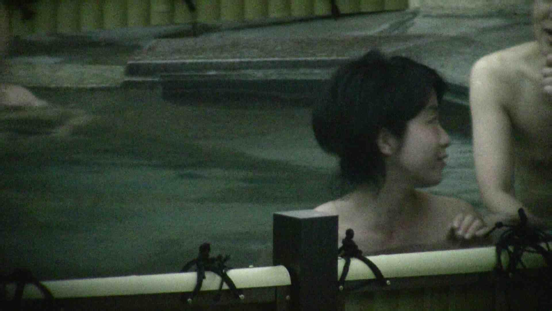 Aquaな露天風呂Vol.112 露天 | 綺麗なOLたち  73枚 64