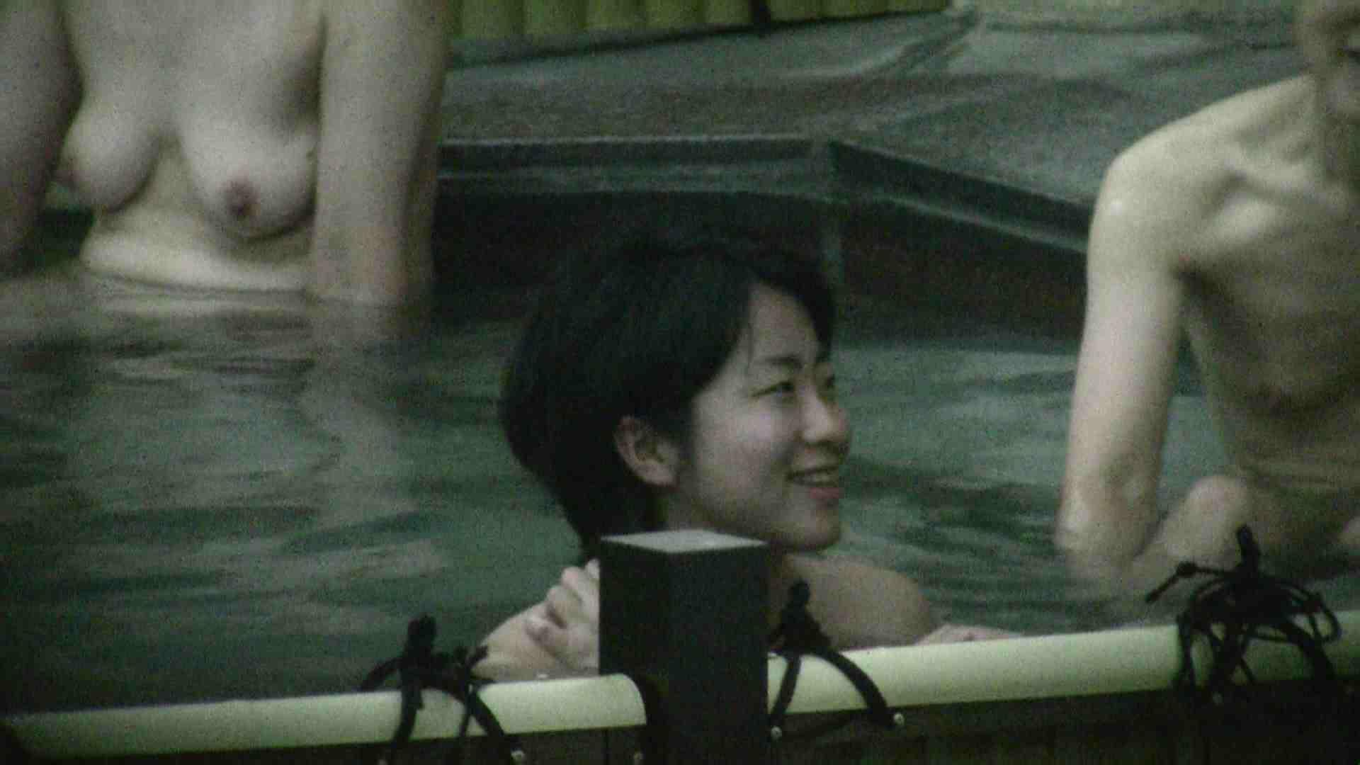 Aquaな露天風呂Vol.112 露天 | 綺麗なOLたち  73枚 67