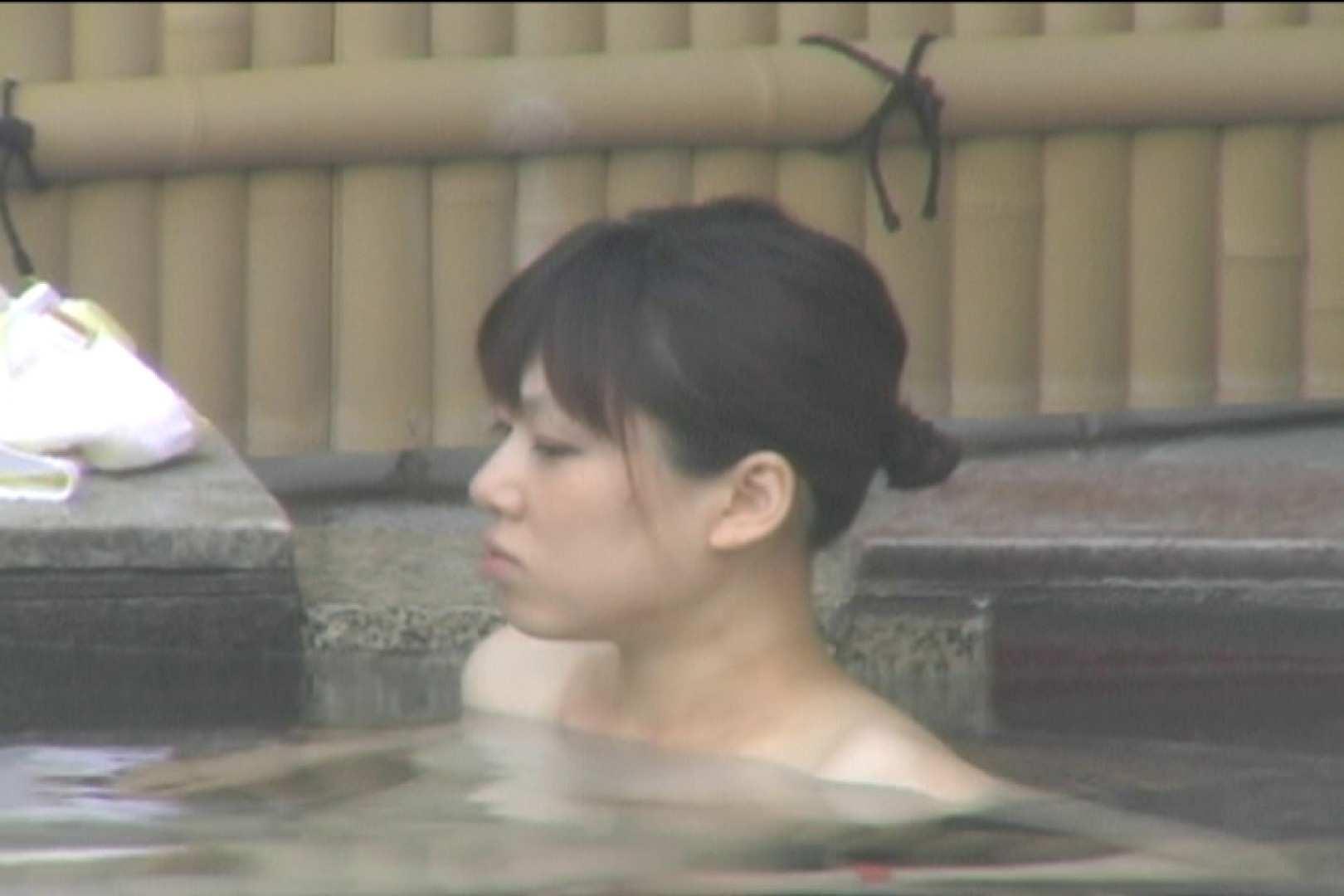 Aquaな露天風呂Vol.121 綺麗なOLたち ぱこり動画紹介 50枚 26