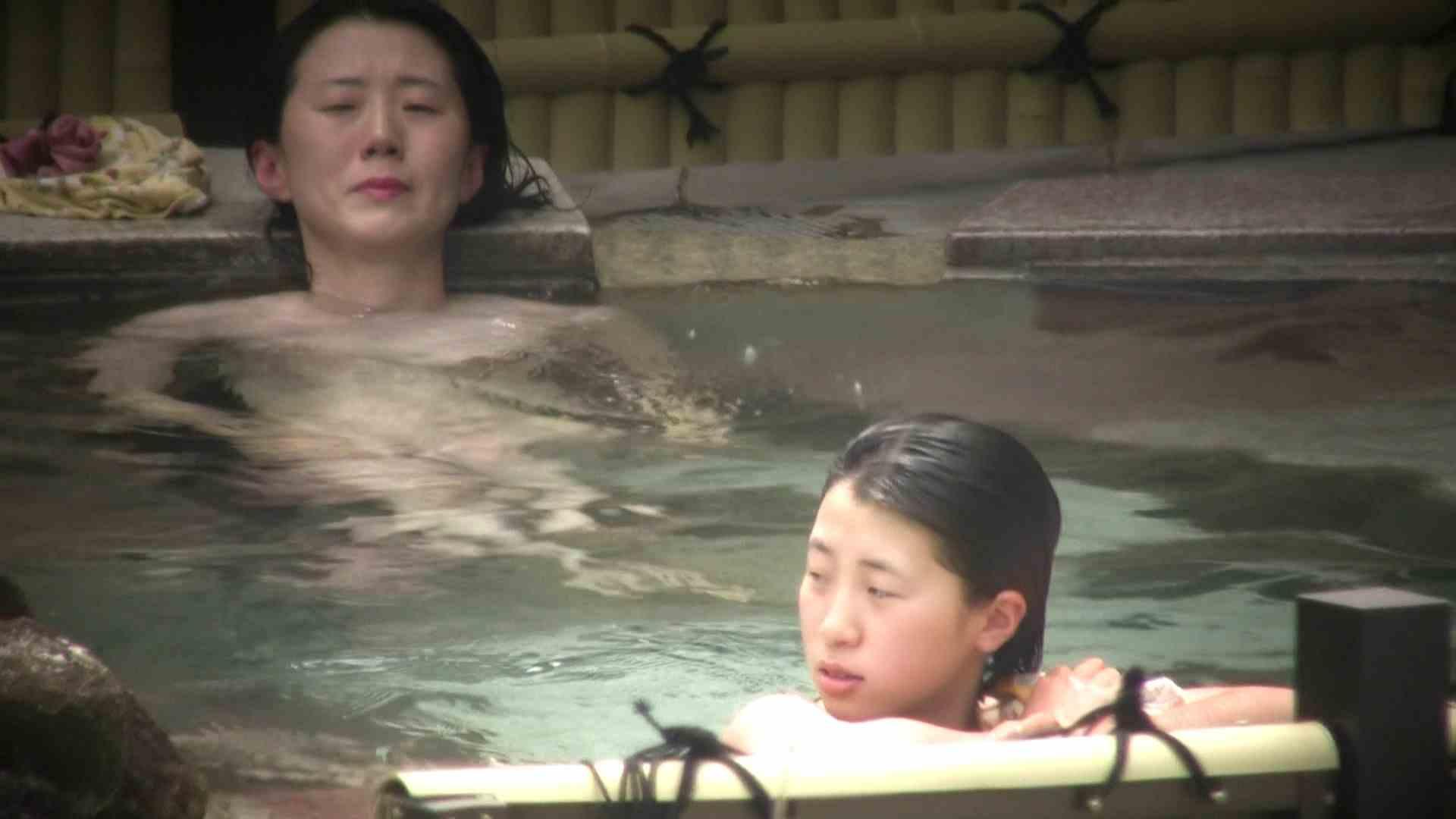 Aquaな露天風呂Vol.124 露天 | 盗撮  72枚 1