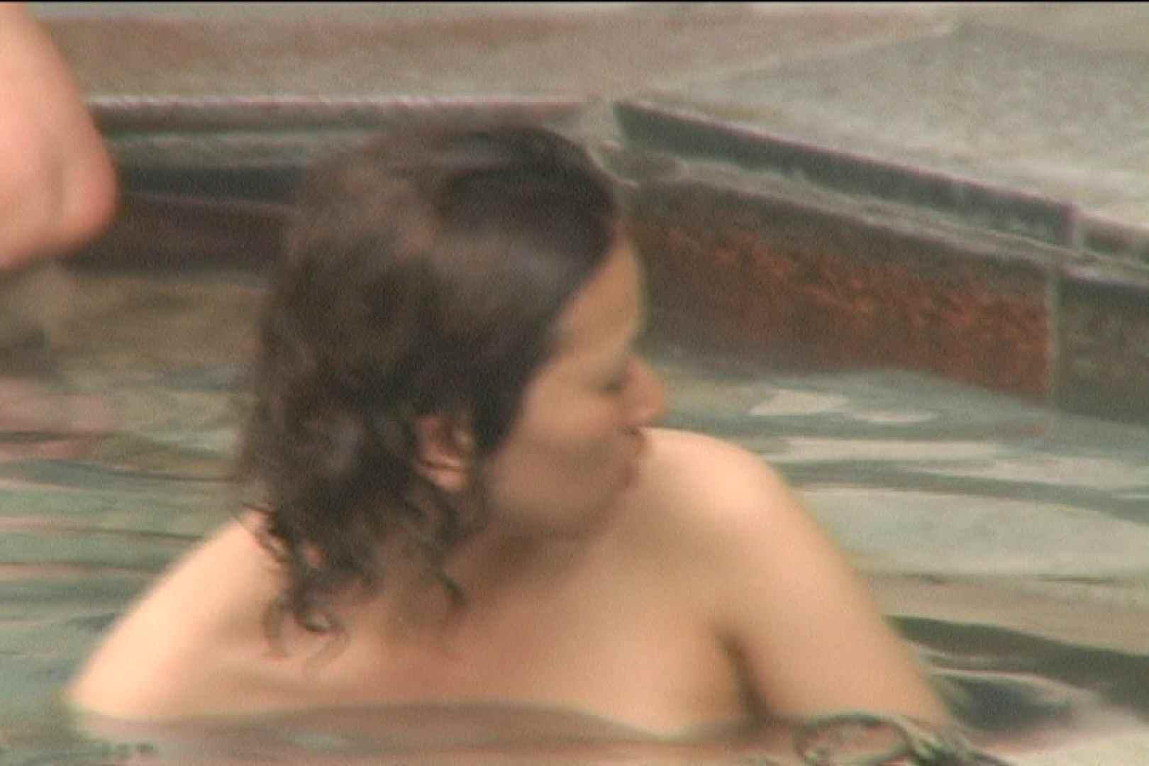 Aquaな露天風呂Vol.131 露天 | 綺麗なOLたち  90枚 46