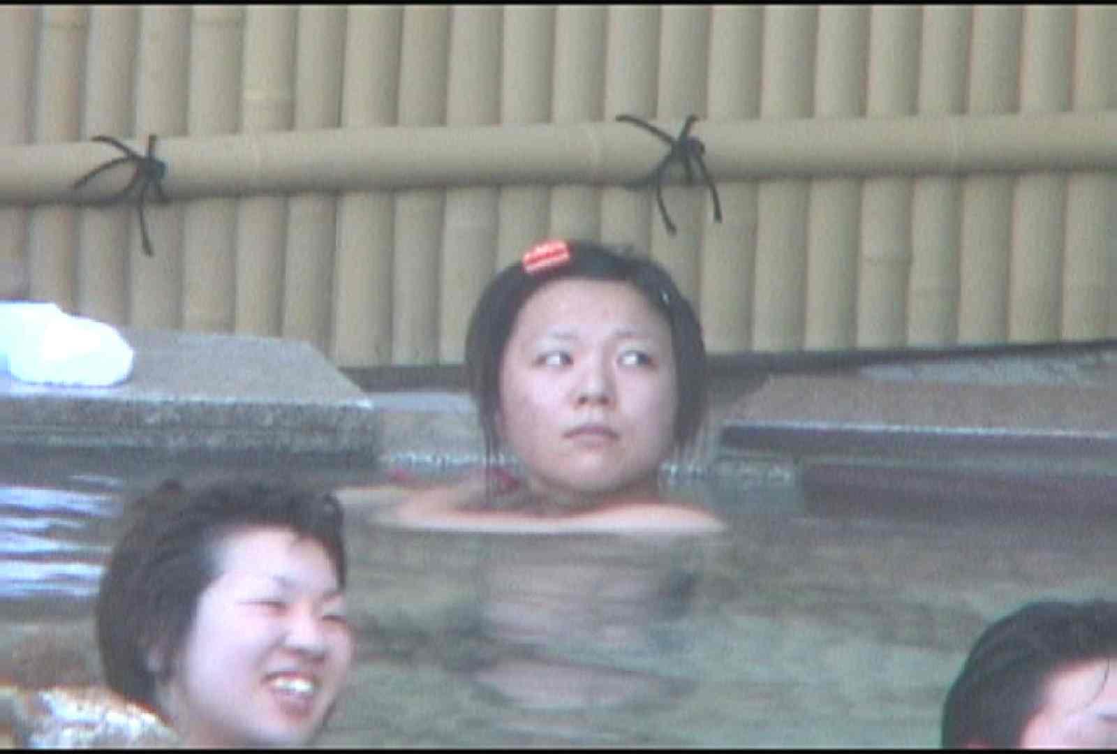 Aquaな露天風呂Vol.175 盗撮 オメコ動画キャプチャ 99枚 23