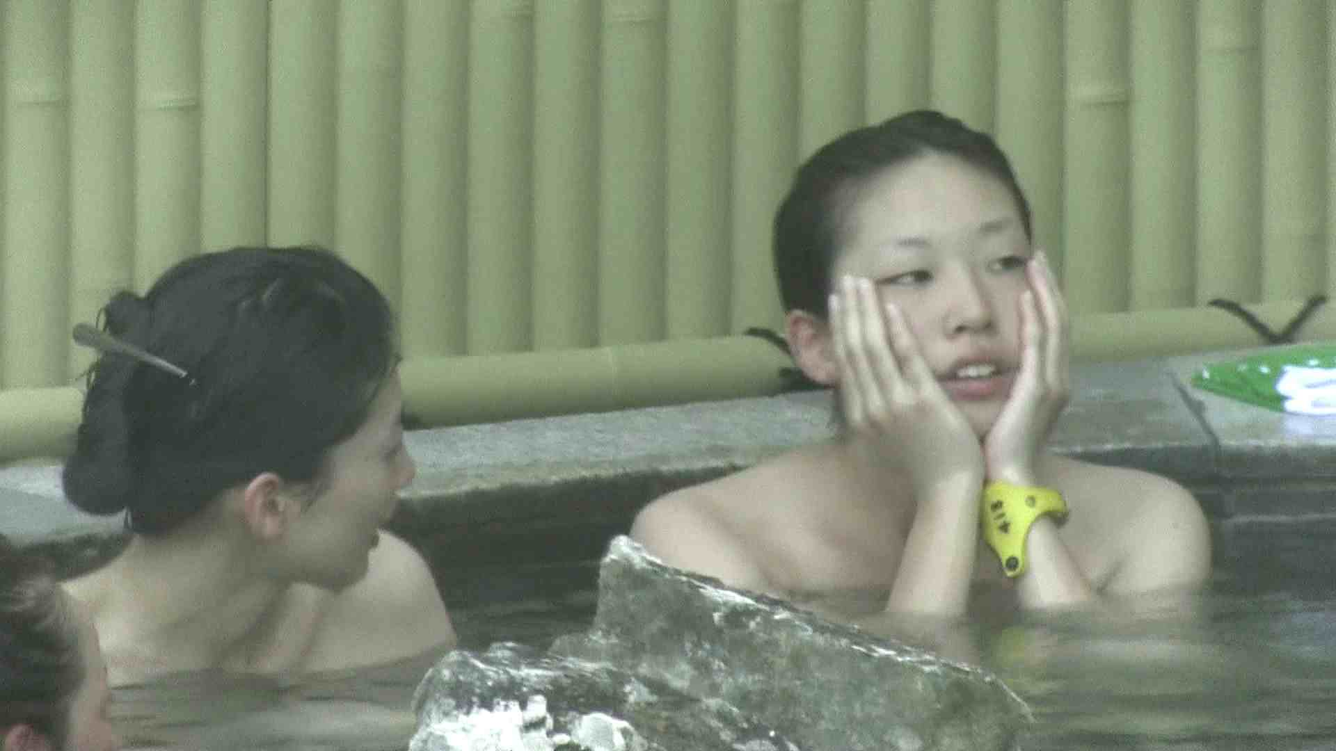 Aquaな露天風呂Vol.195 綺麗なOLたち  93枚 30