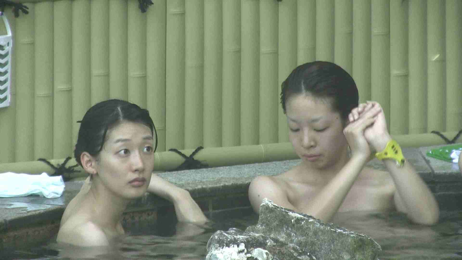 Aquaな露天風呂Vol.195 綺麗なOLたち | 盗撮  93枚 43