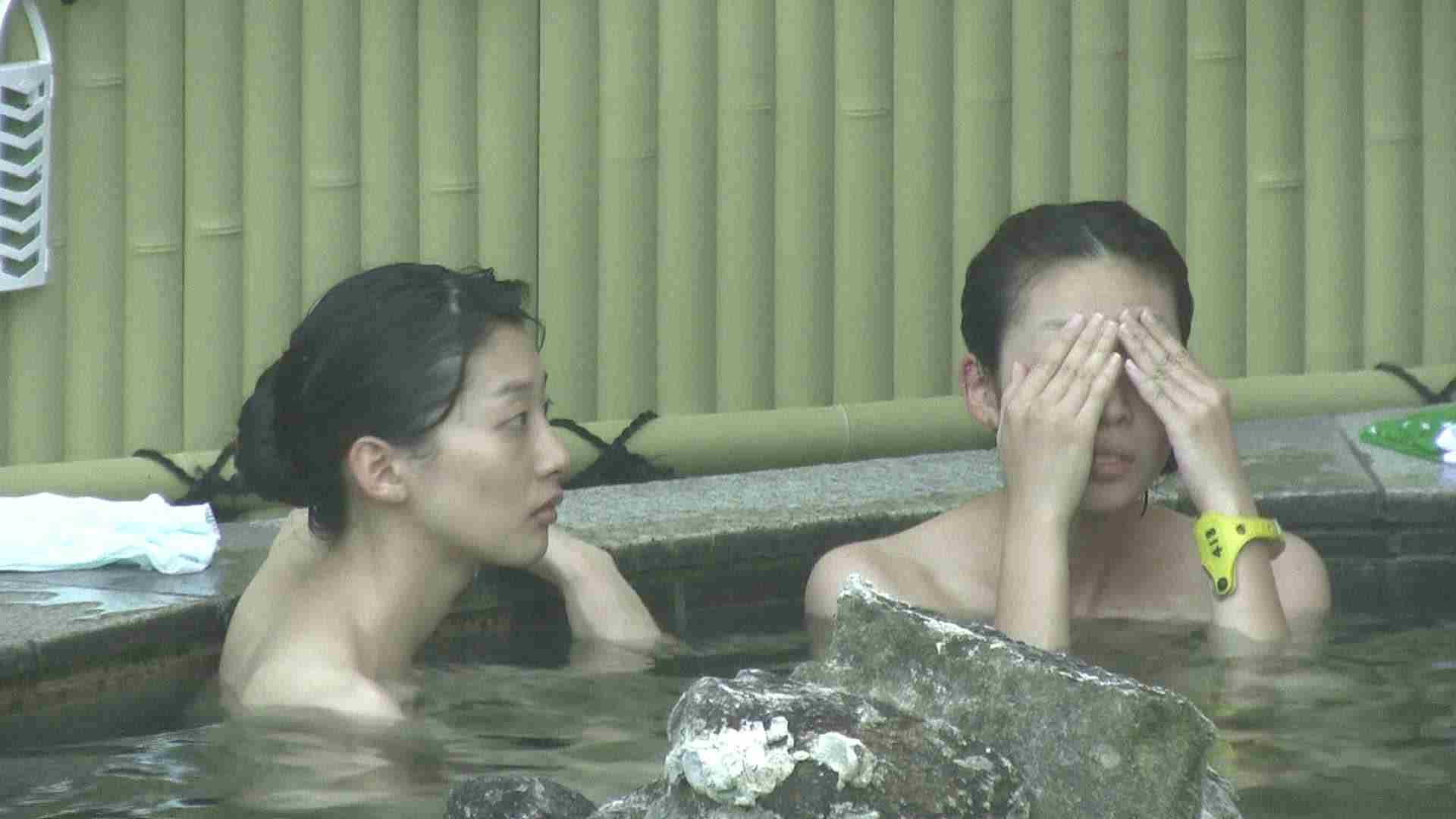 Aquaな露天風呂Vol.195 露天 エロ無料画像 93枚 44