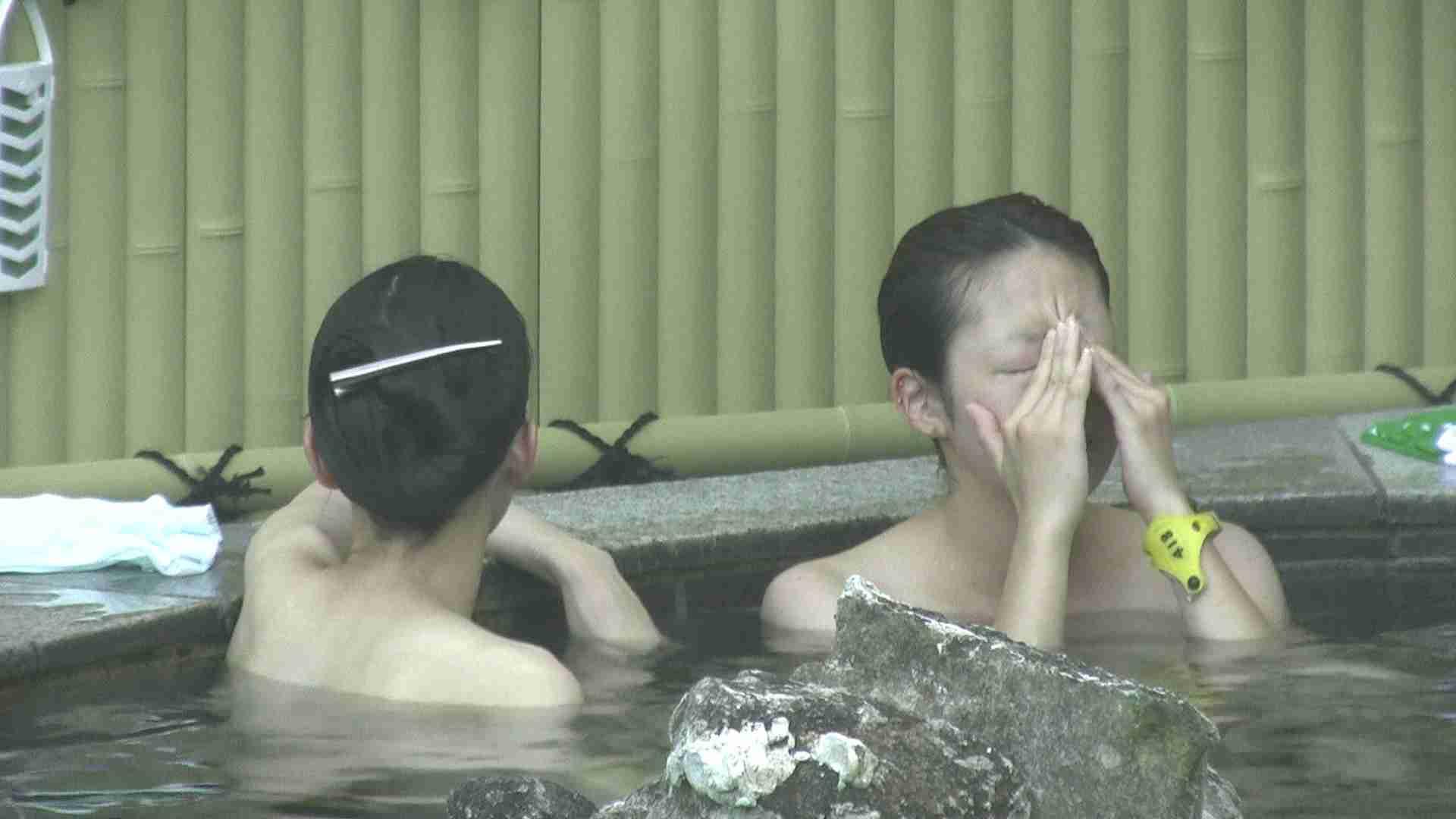 Aquaな露天風呂Vol.195 綺麗なOLたち | 盗撮  93枚 46