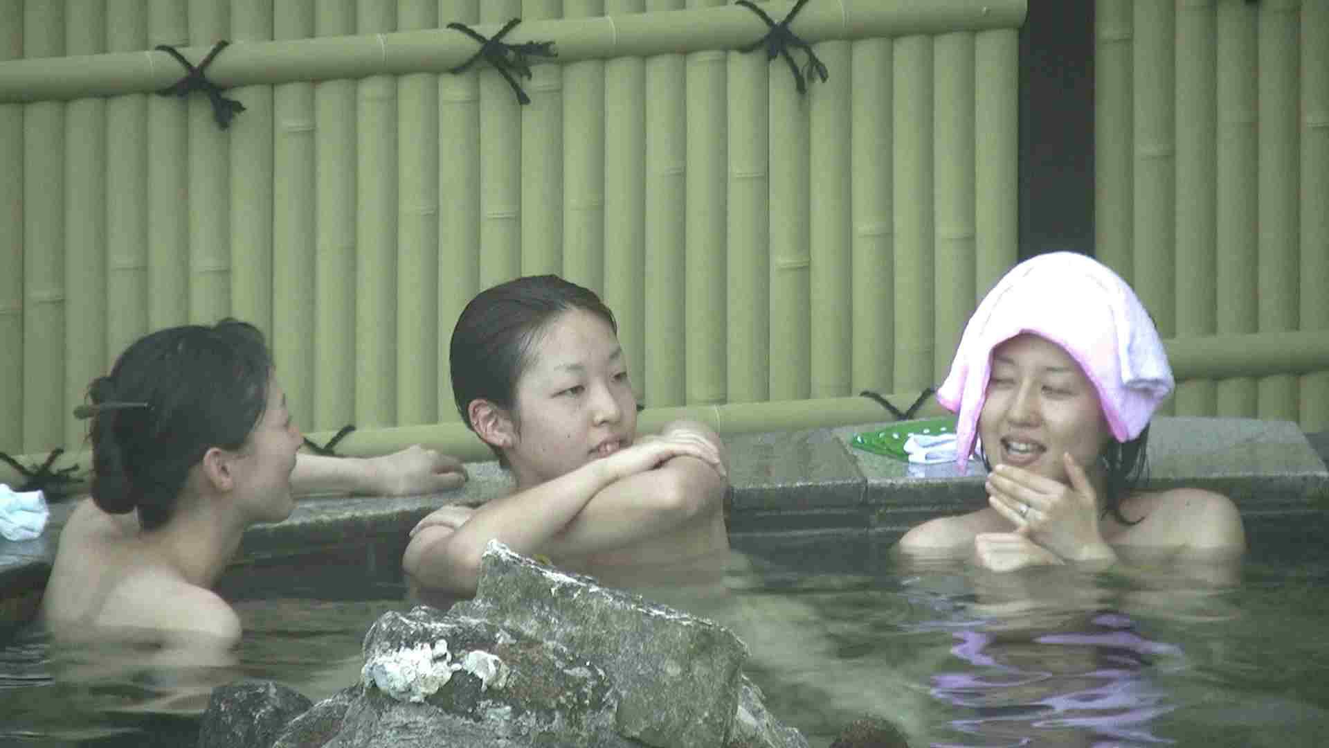 Aquaな露天風呂Vol.195 露天 エロ無料画像 93枚 53