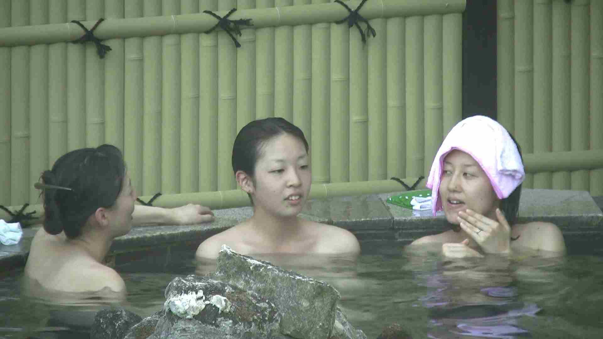 Aquaな露天風呂Vol.195 綺麗なOLたち  93枚 54