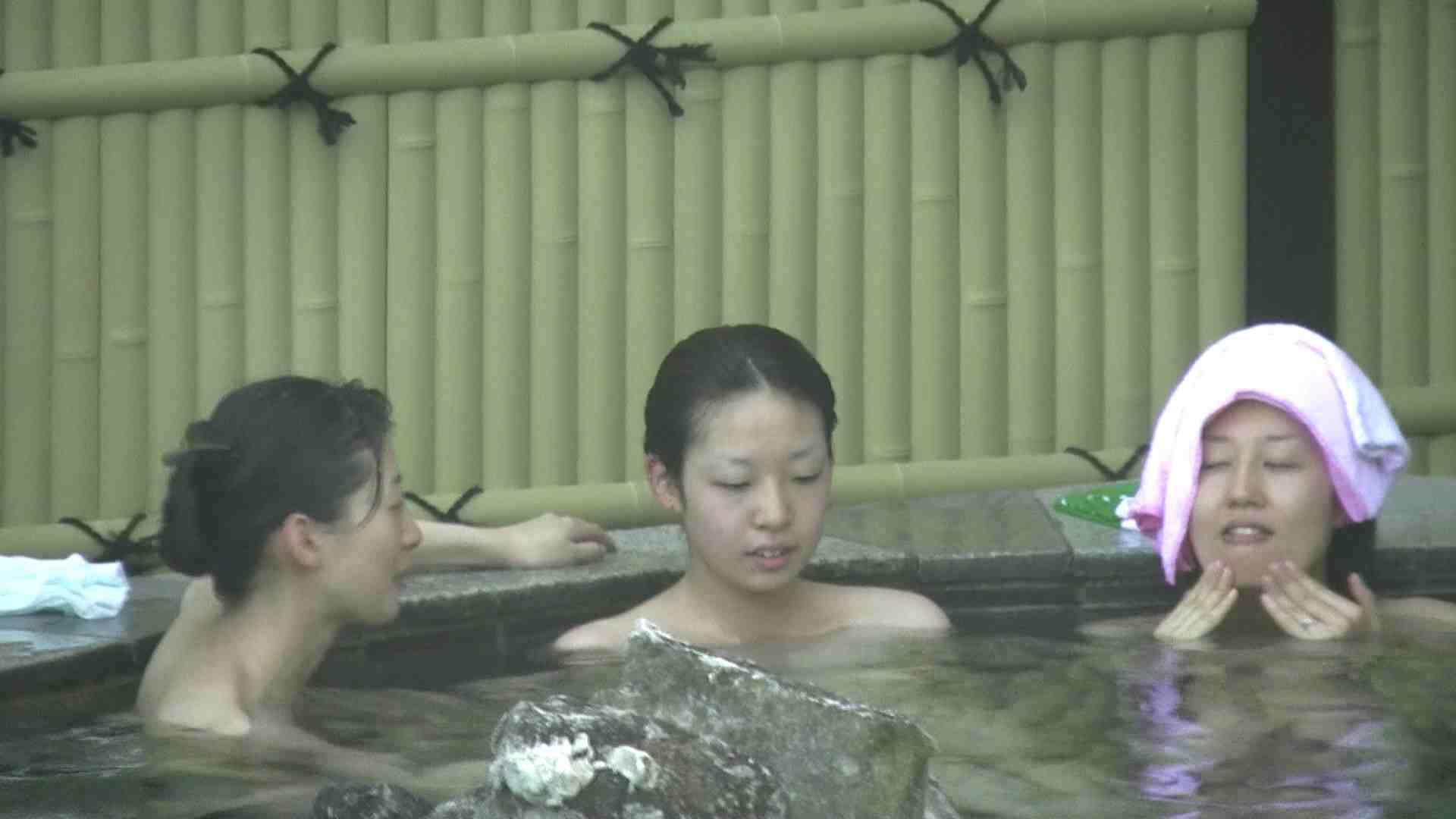 Aquaな露天風呂Vol.195 露天 エロ無料画像 93枚 59