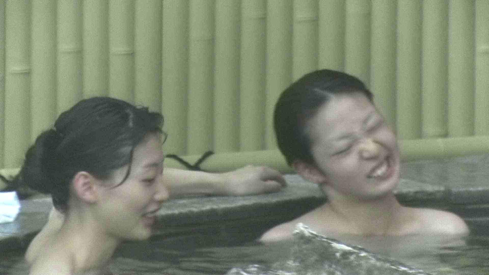Aquaな露天風呂Vol.195 綺麗なOLたち | 盗撮  93枚 61