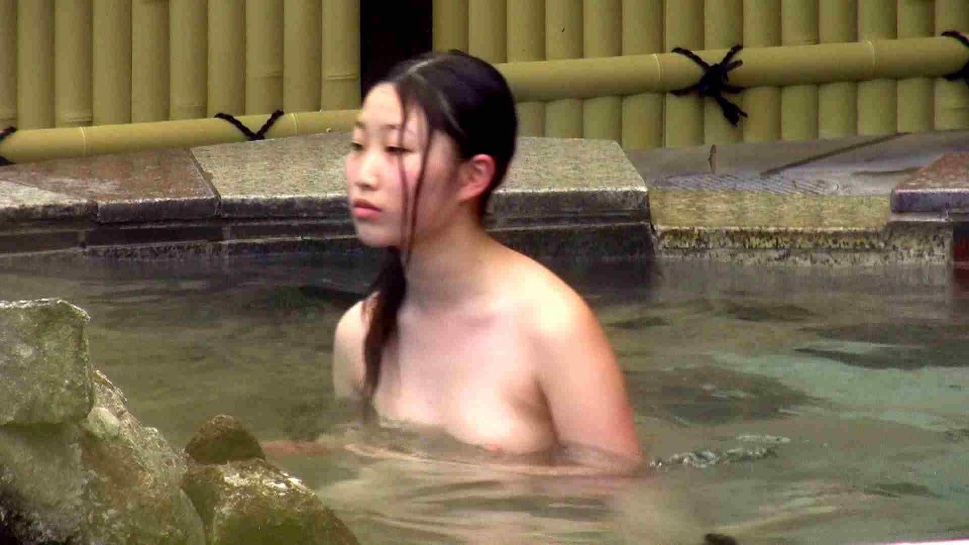 Aquaな露天風呂Vol.218 綺麗なOLたち  75枚 21