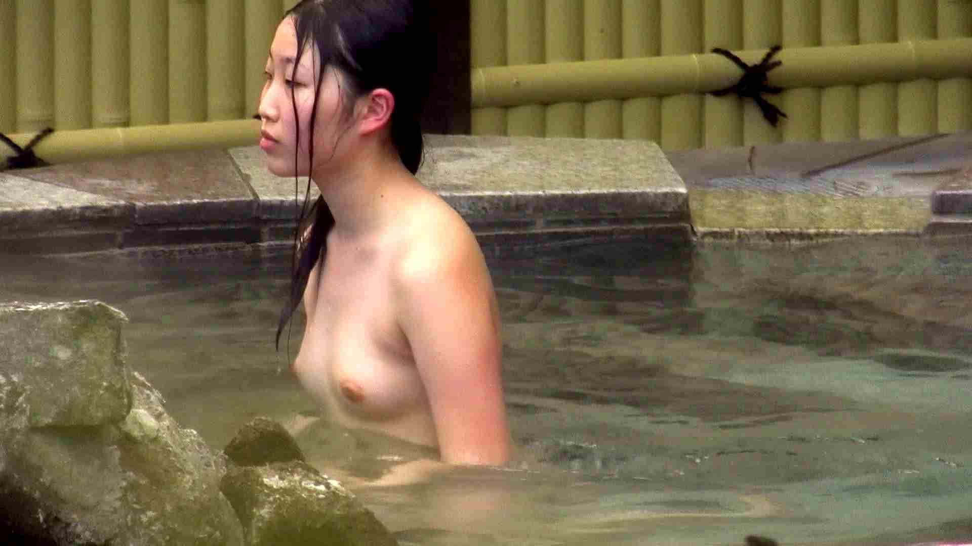 Aquaな露天風呂Vol.218 綺麗なOLたち | 盗撮  75枚 22