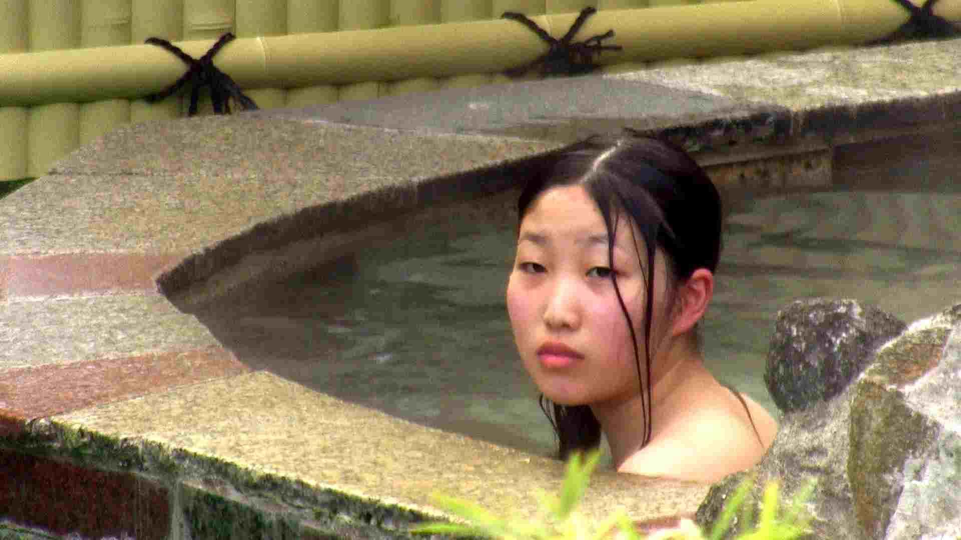 Aquaな露天風呂Vol.218 綺麗なOLたち | 盗撮  75枚 43