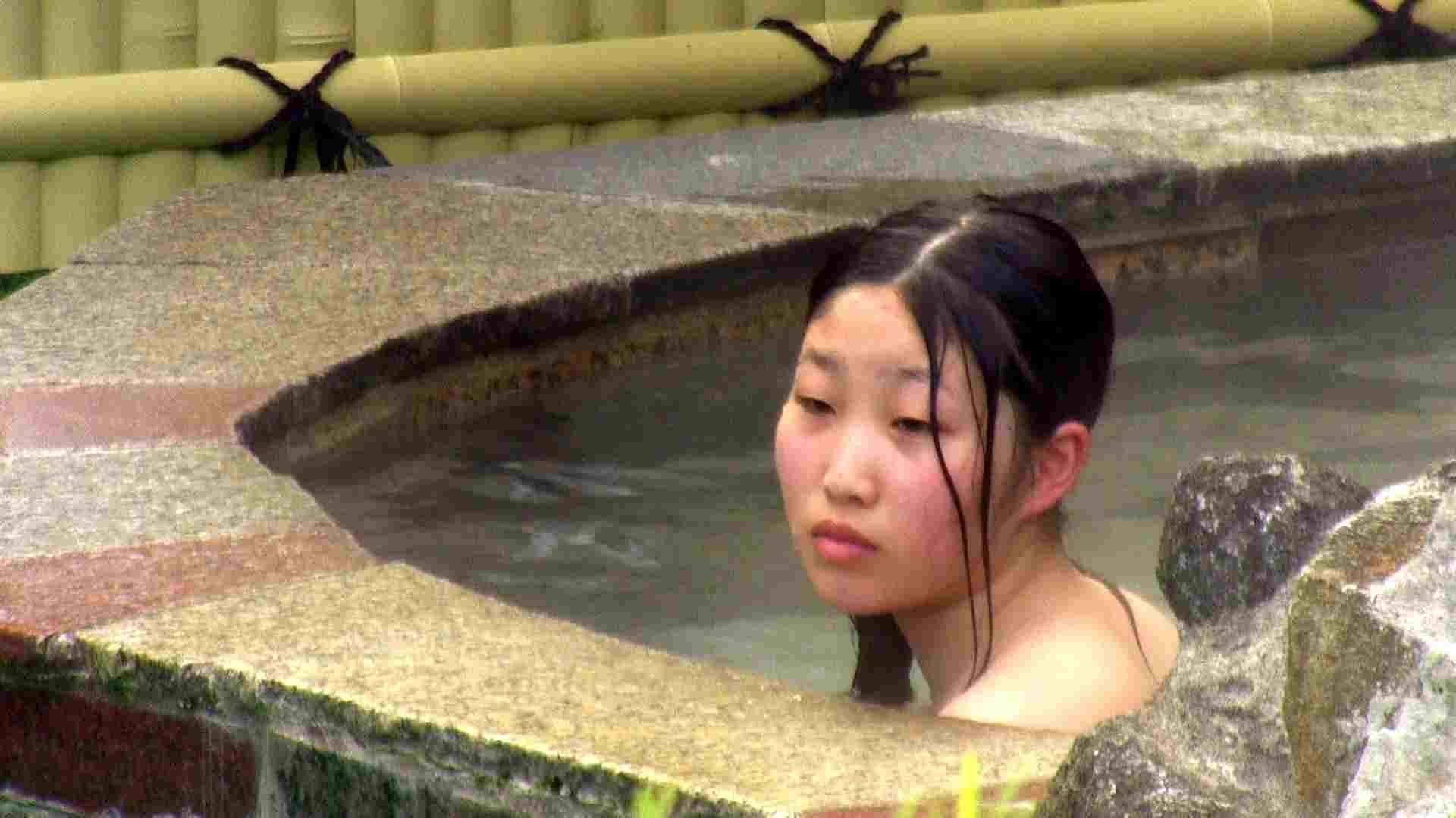 Aquaな露天風呂Vol.218 綺麗なOLたち  75枚 45
