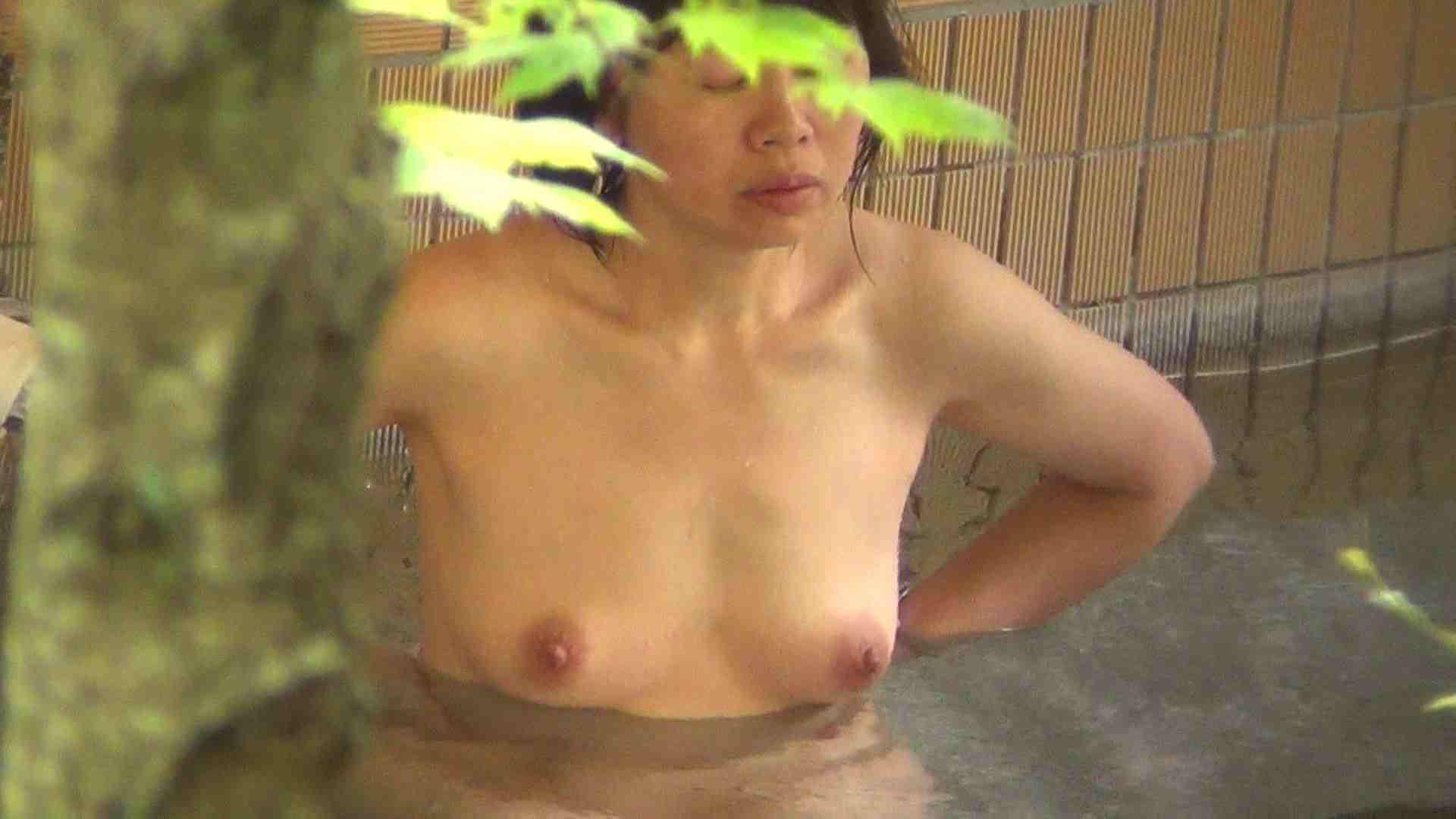 Aquaな露天風呂Vol.247 盗撮 AV無料 82枚 41
