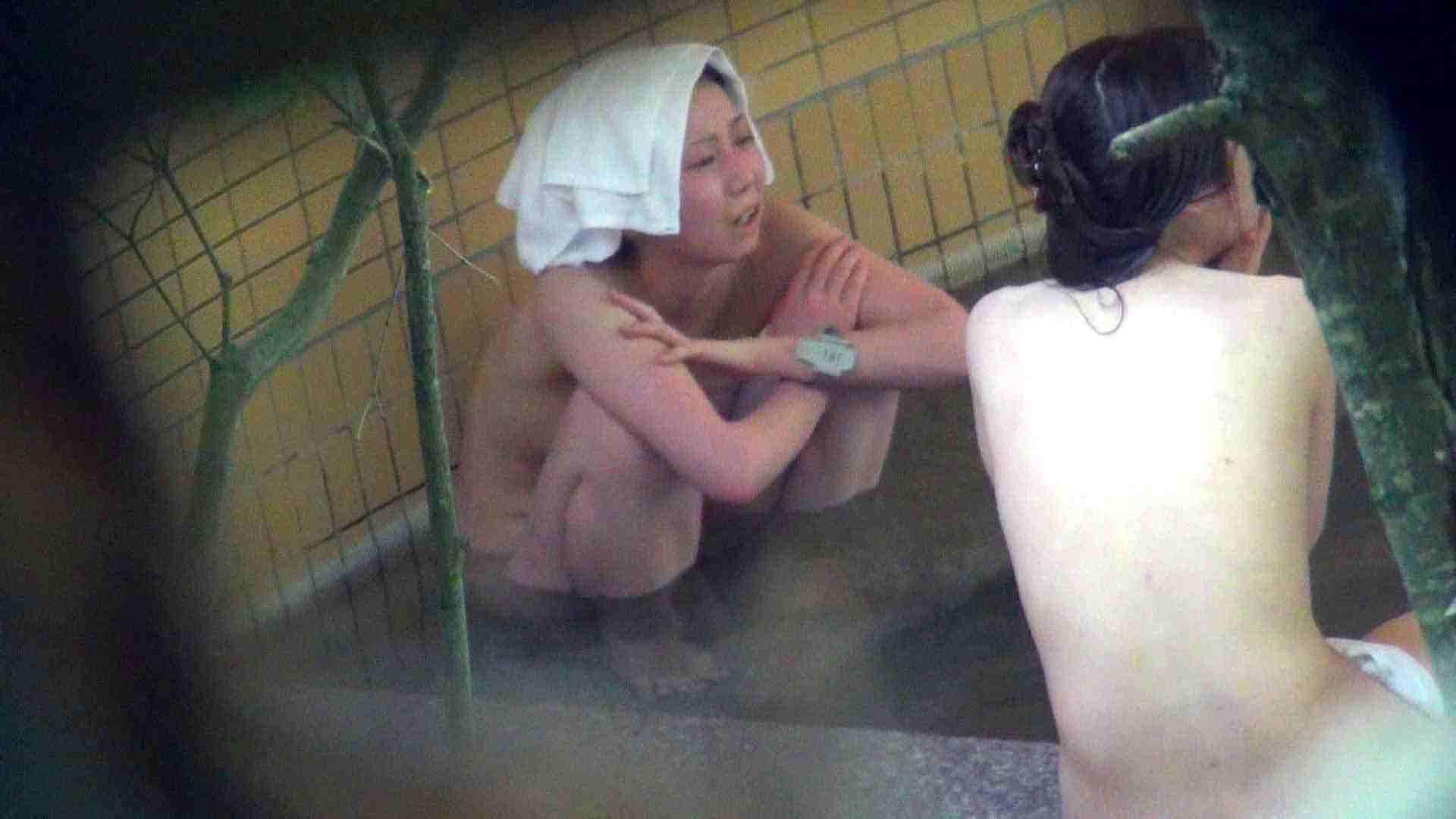 Aquaな露天風呂Vol.274 綺麗なOLたち  80枚 48
