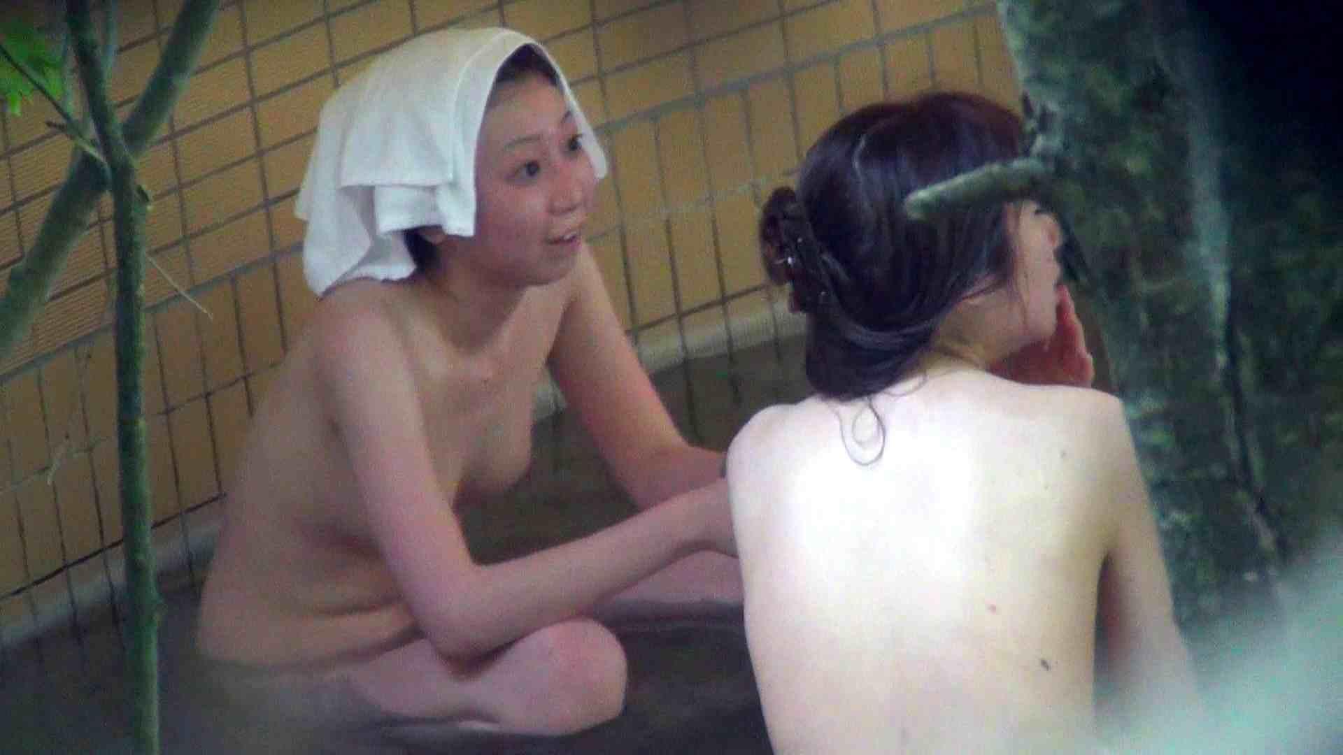Aquaな露天風呂Vol.274 綺麗なOLたち | 盗撮  80枚 76
