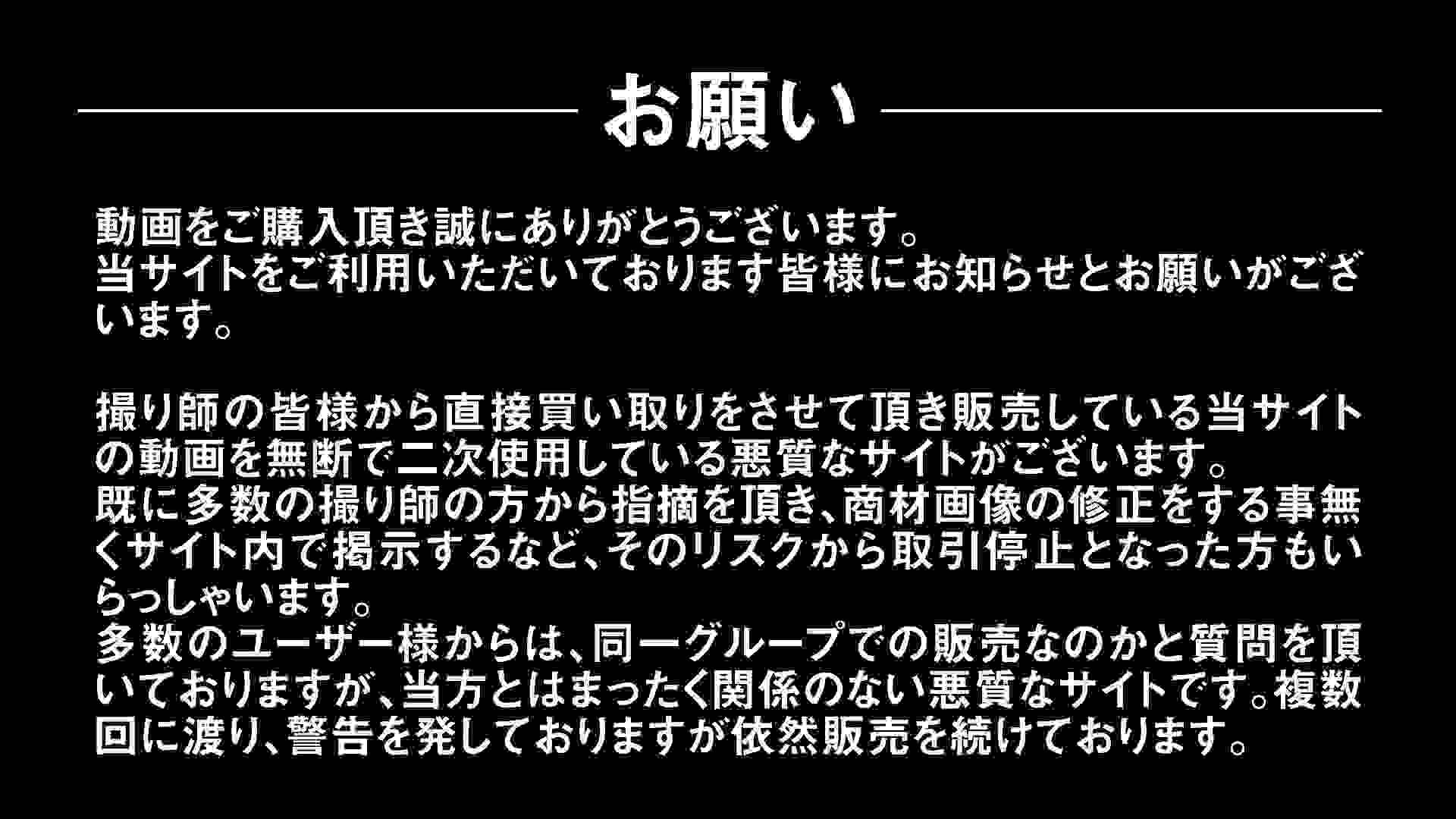 Aquaな露天風呂Vol.294 盗撮 性交動画流出 84枚 5