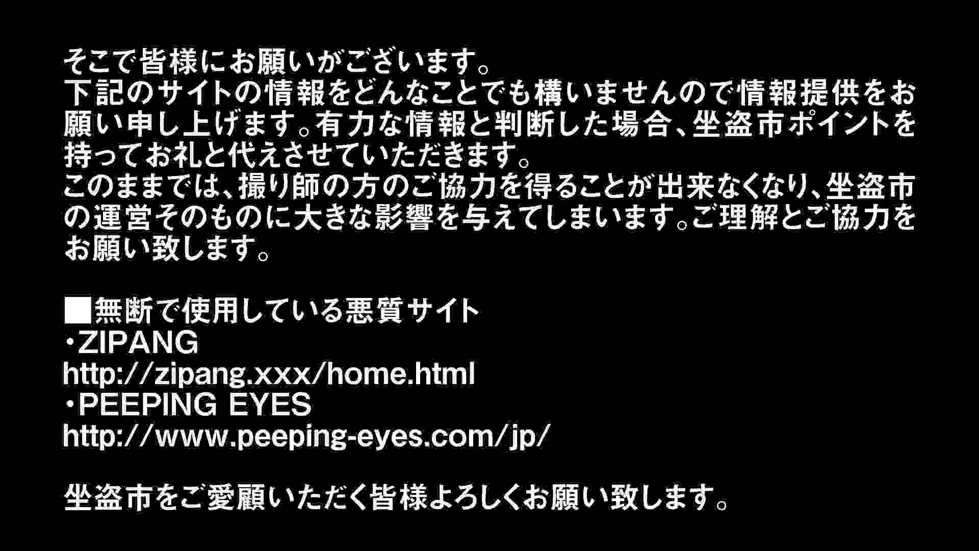 Aquaな露天風呂Vol.294 盗撮 性交動画流出 84枚 41