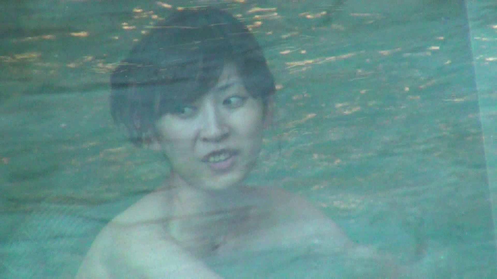 Aquaな露天風呂Vol.294 綺麗なOLたち  84枚 60