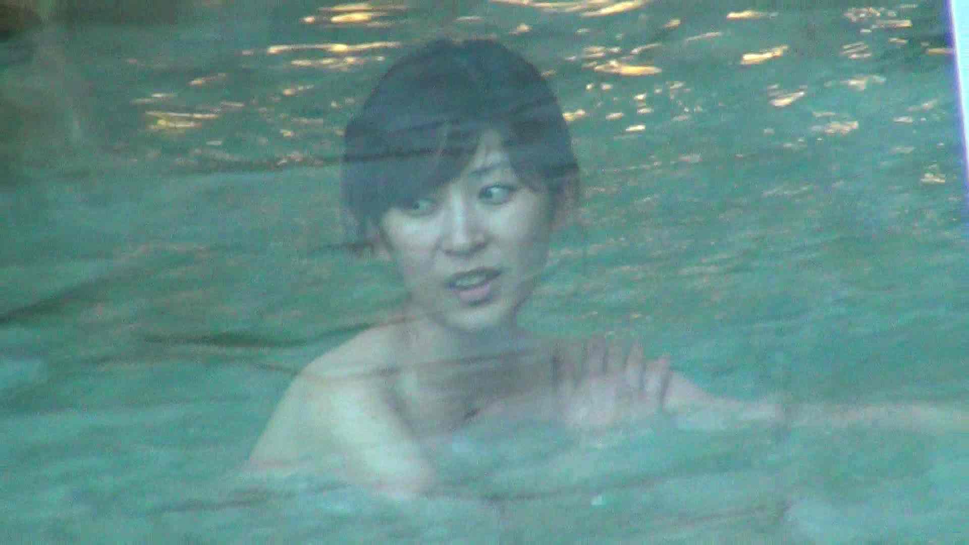 Aquaな露天風呂Vol.294 盗撮 性交動画流出 84枚 68